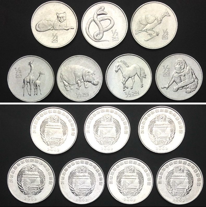 "L3083, Korea ""Animals"" 7 Pcs Commemorative Coins, 2002 Alu - Click Image to Close"