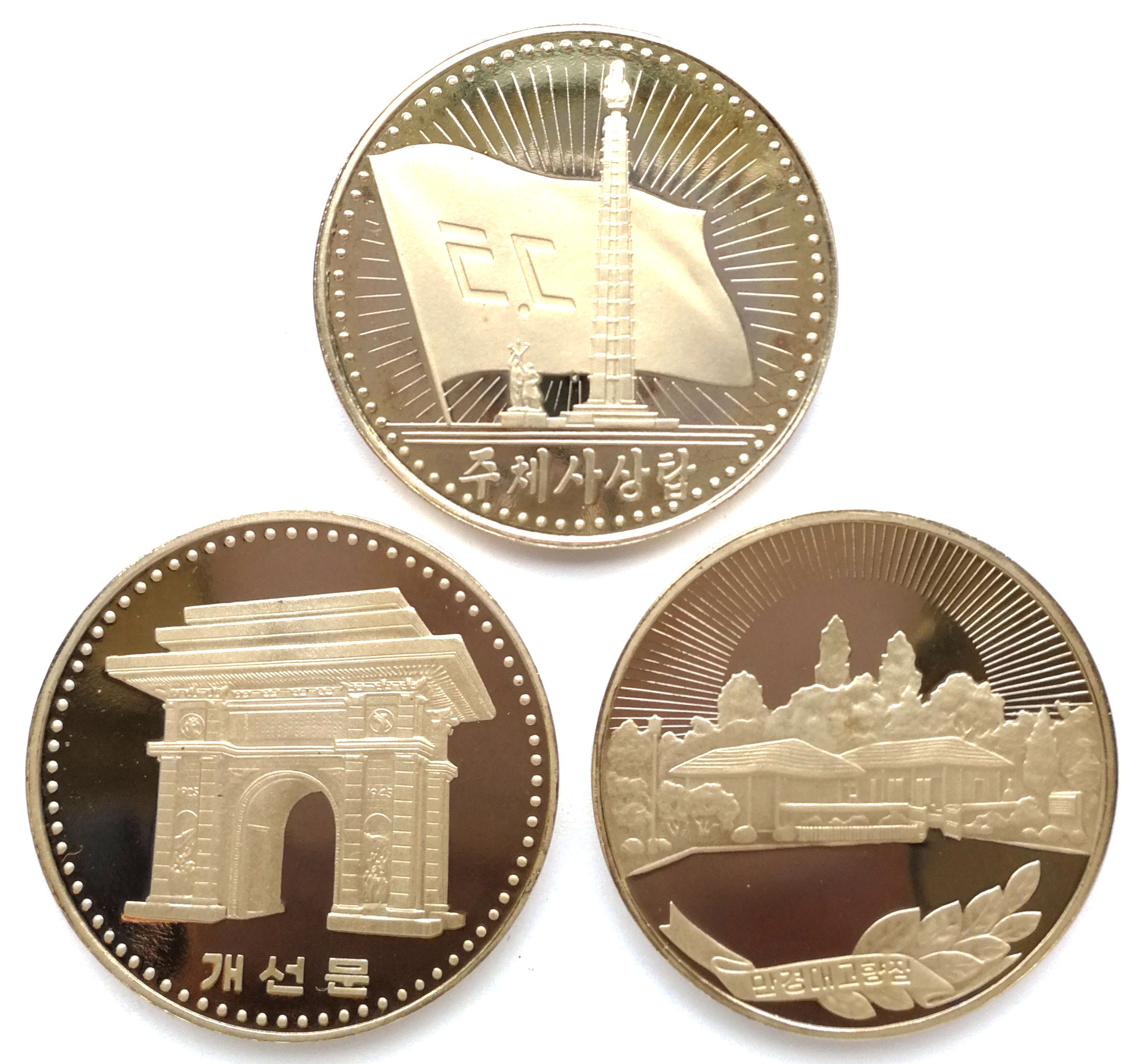 "L3085, Korea First Proof Coin ""Arch of Triumph"" 5 Won, 3 Pcs 1987"