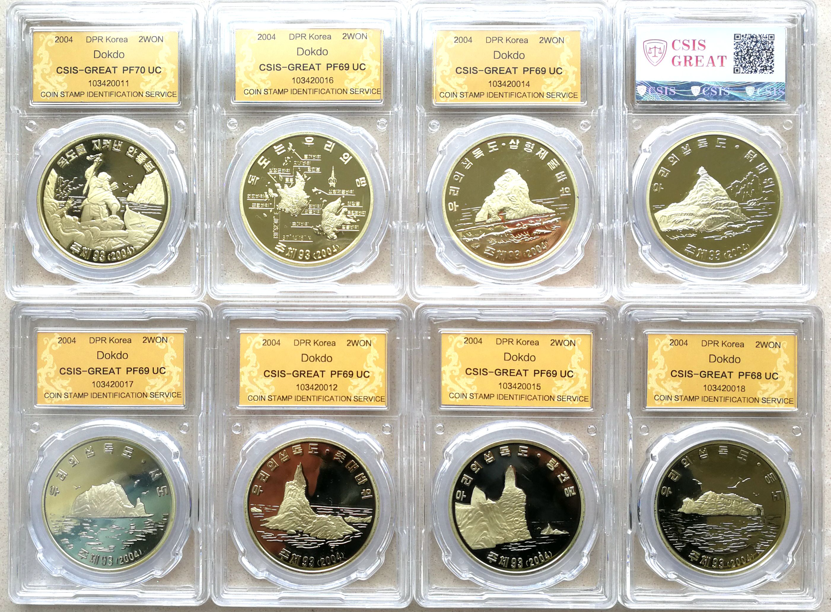 "L3097, Korea ""Dokdo Islands (Takeshima)"" Proof Coin, 8 Pcs Brass, 2004"