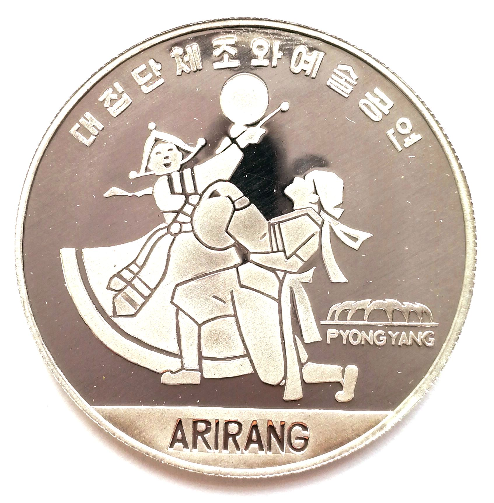 "L3100, Korea Proof Coin, ""Arirang Dance Pyongyang"", Alu 2002"
