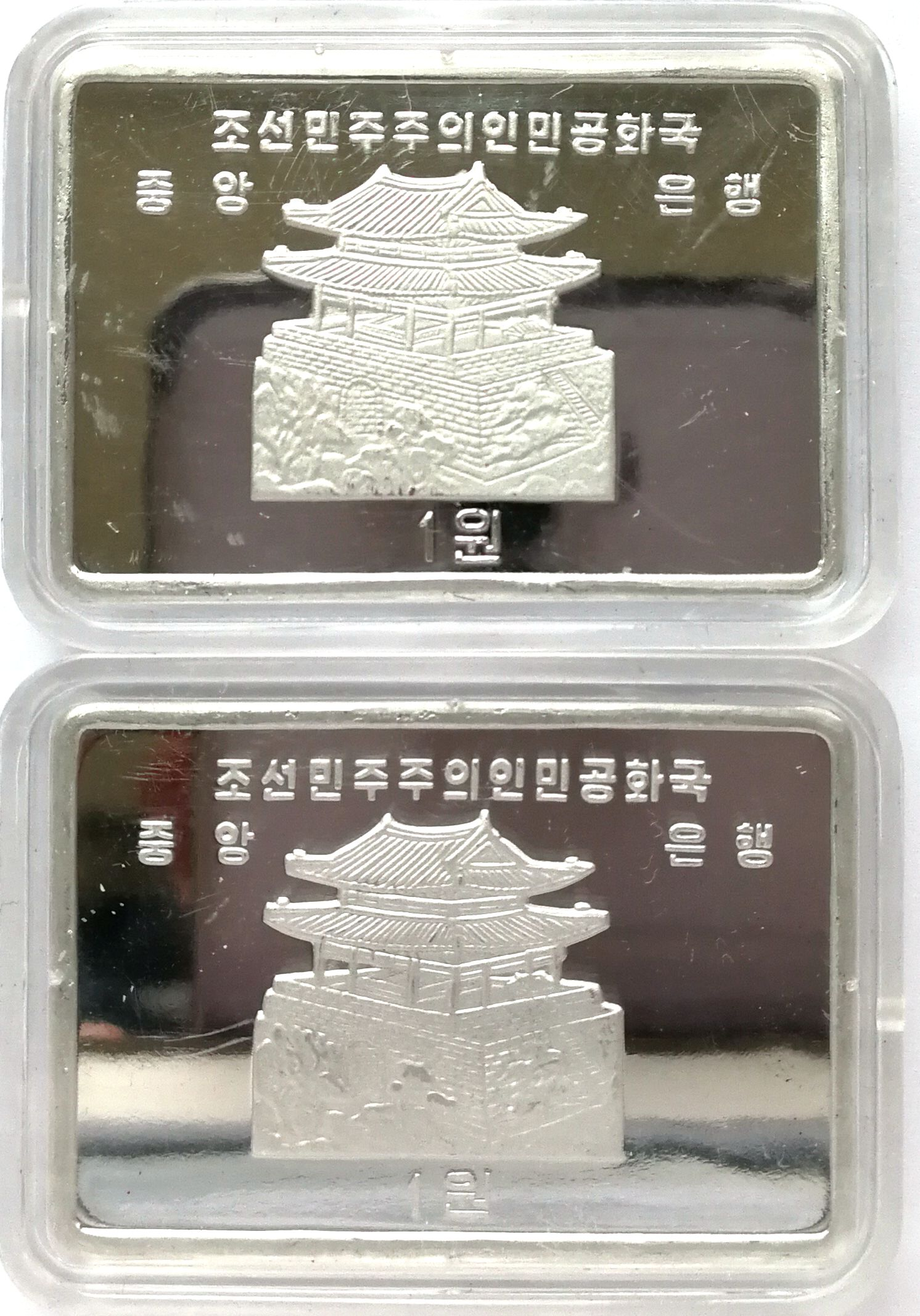 "L3107, Korea 2 Pcs Coins, Patriotic ""An Jung-geun"" and ""LEE JUN"", 2005 Alu"