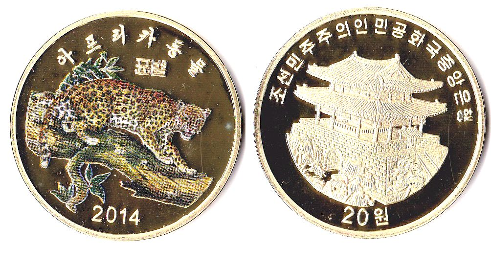 "L3135, Korea ""Jaguar"" Commemorative Coin 20 Won, 2014"
