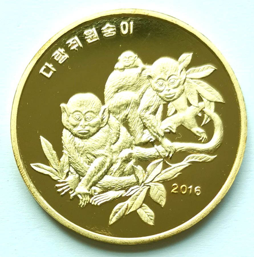 "L3191, Korea ""Monkey Year"" Brass Coin 5 Won, 2016"