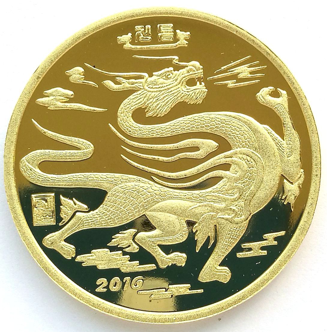 "L3200, Korea ""Flying Dragon"" Brass Coin 5 Won, 2016"