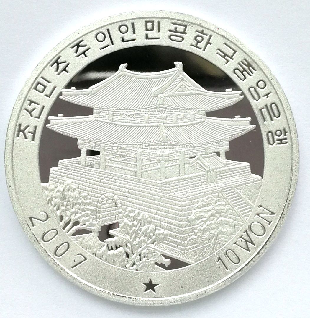 L3248, Korea Seating Buddhism Sakyamuni Commemorative Alu Coin 10 Won, 2007
