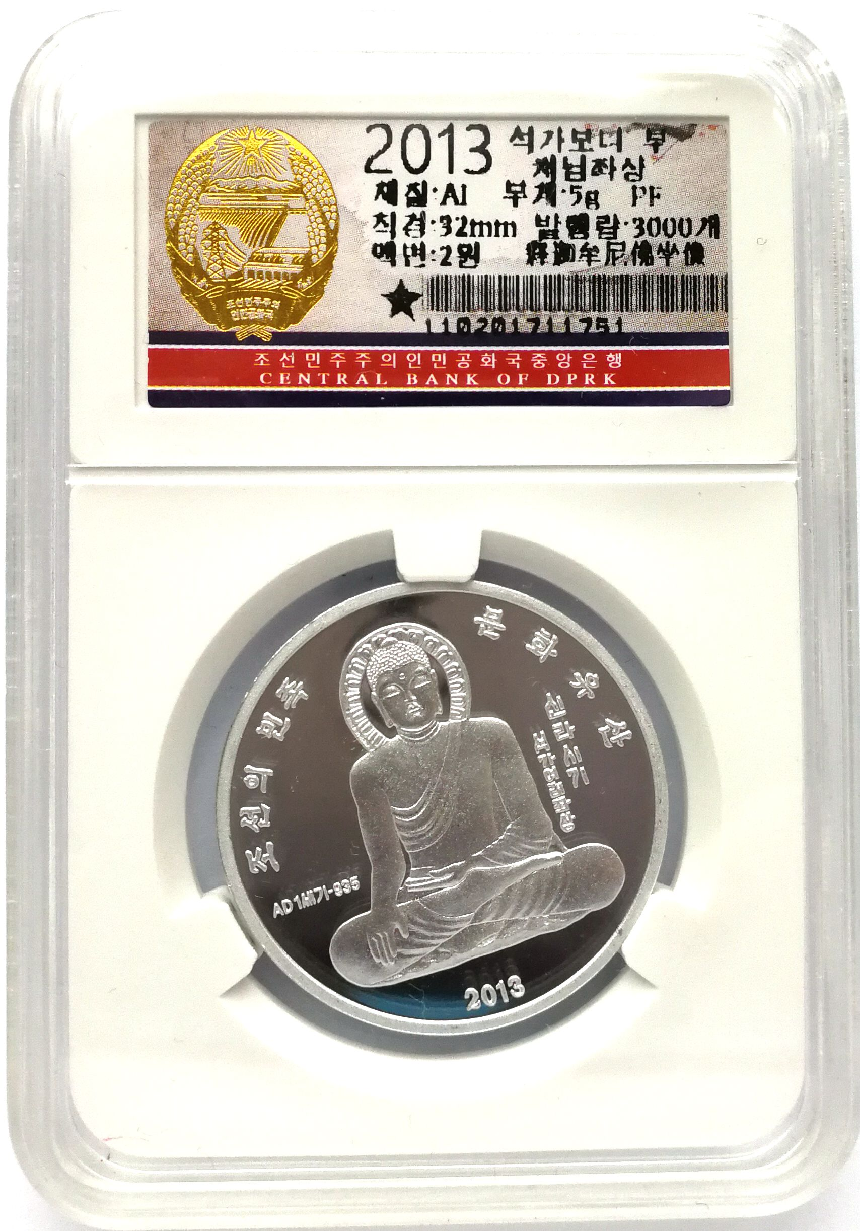 "L3266, Korea Proof Coin ""Sakyamuni Buddhism"", Alu 2015, Korean Original Grade Box"