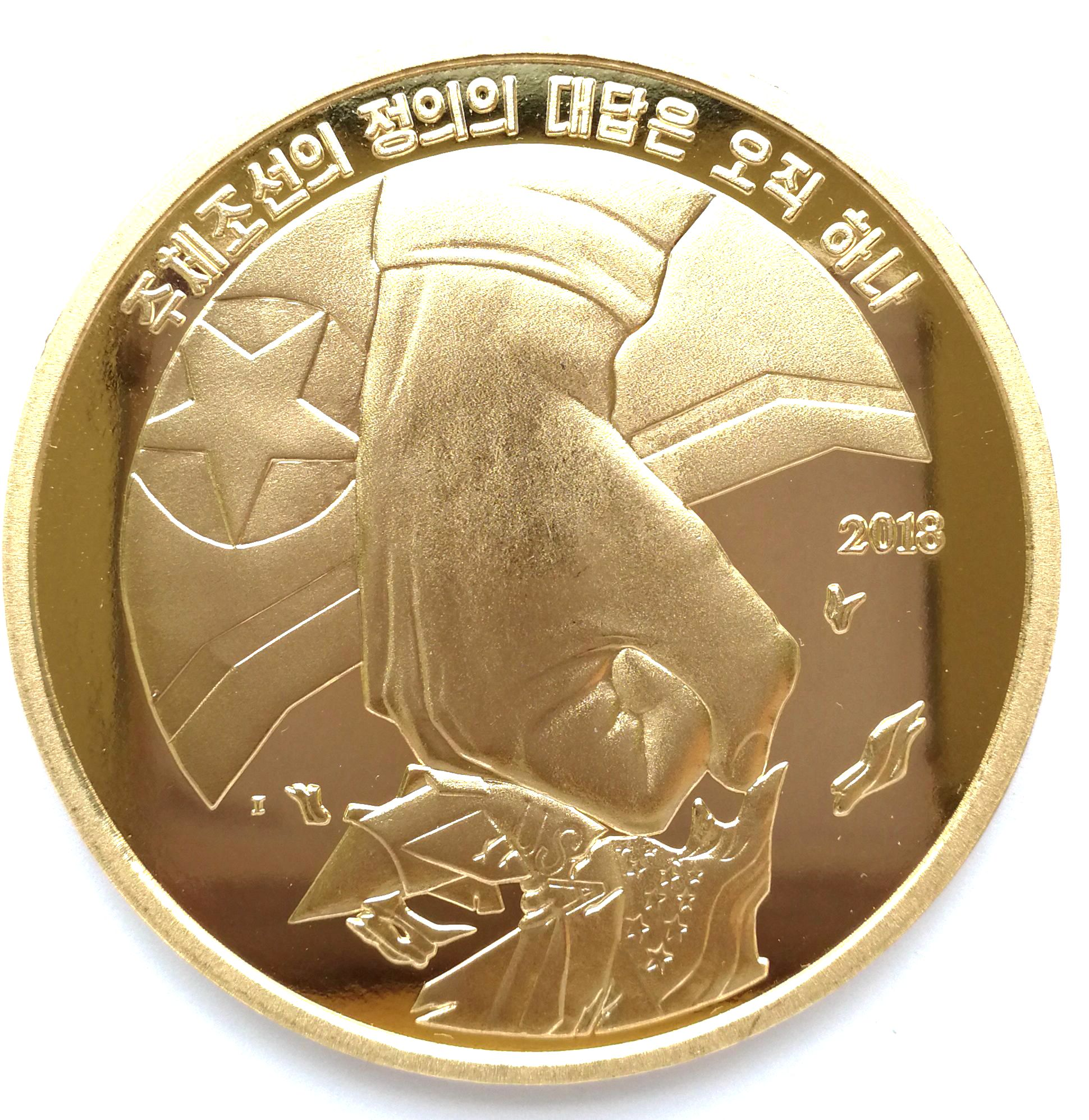 "L3270, Korea ""Anti-USA Fist"" Large Proof Coin, 2018 Brass, Rare!"