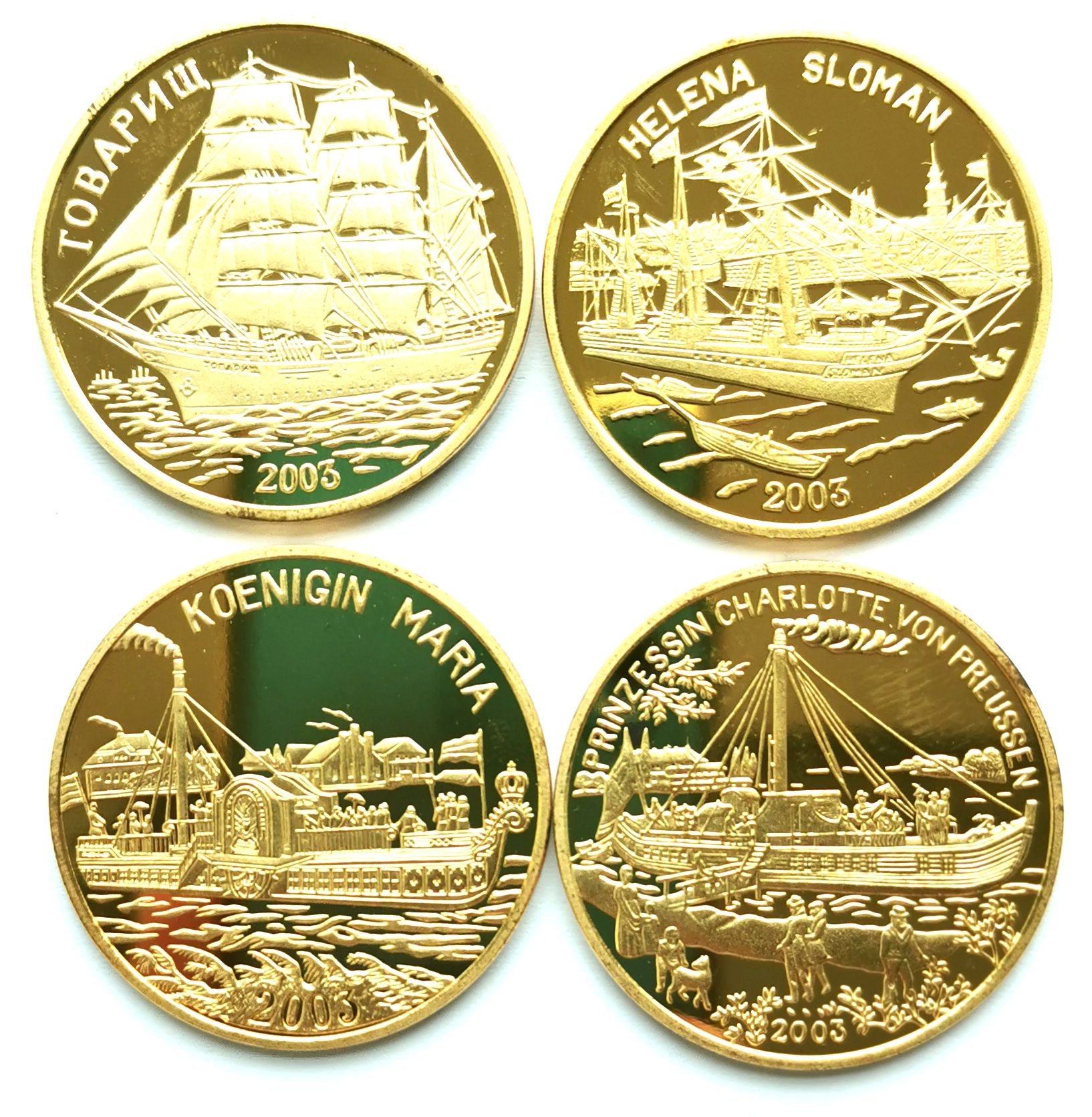 L3276, Korea Ancient Warships 4 Pcs Commemorative Coins, 2003