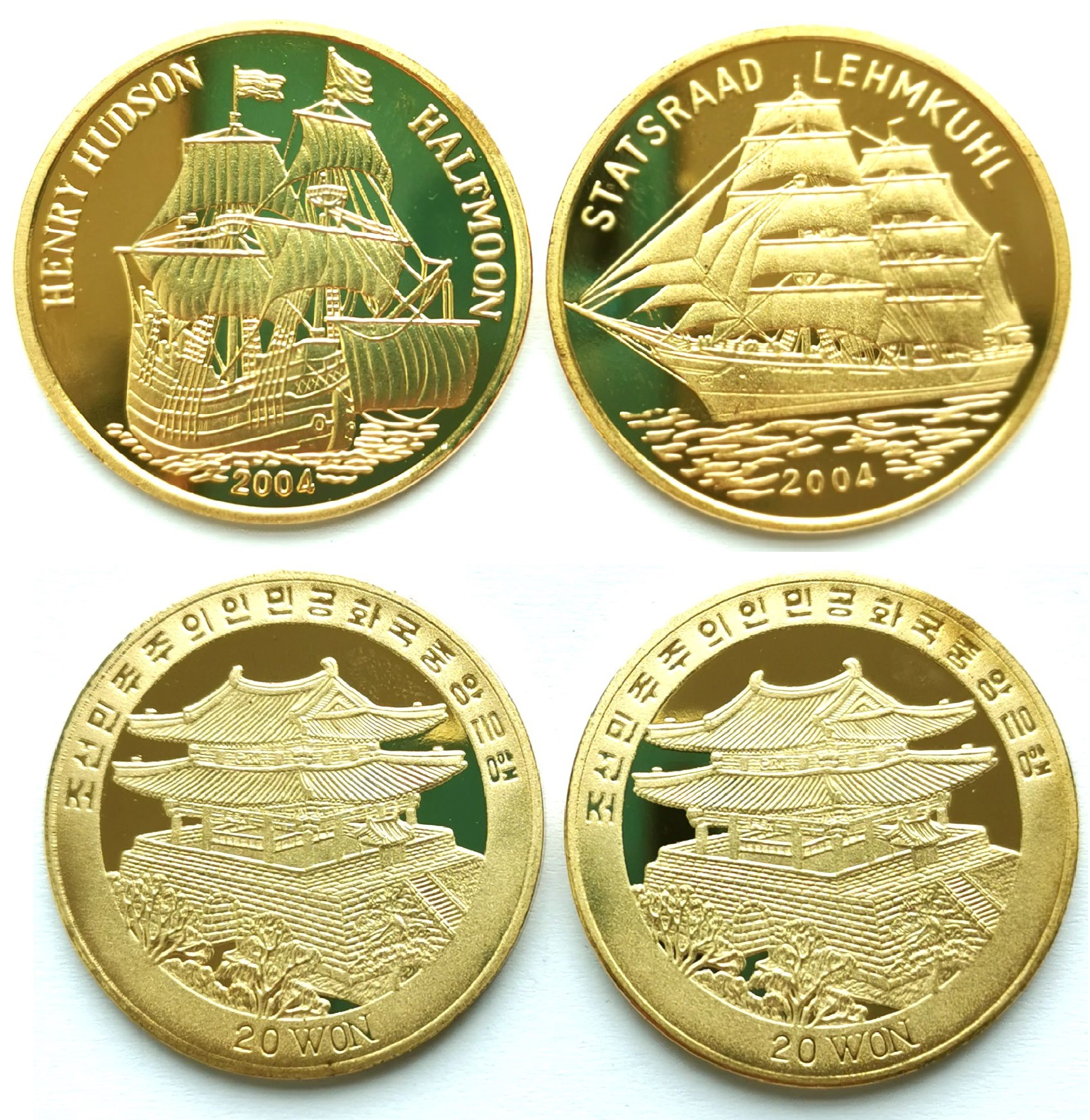 L3278, Korea Ancient Warships 2 Pcs Commemorative Coins, 2004