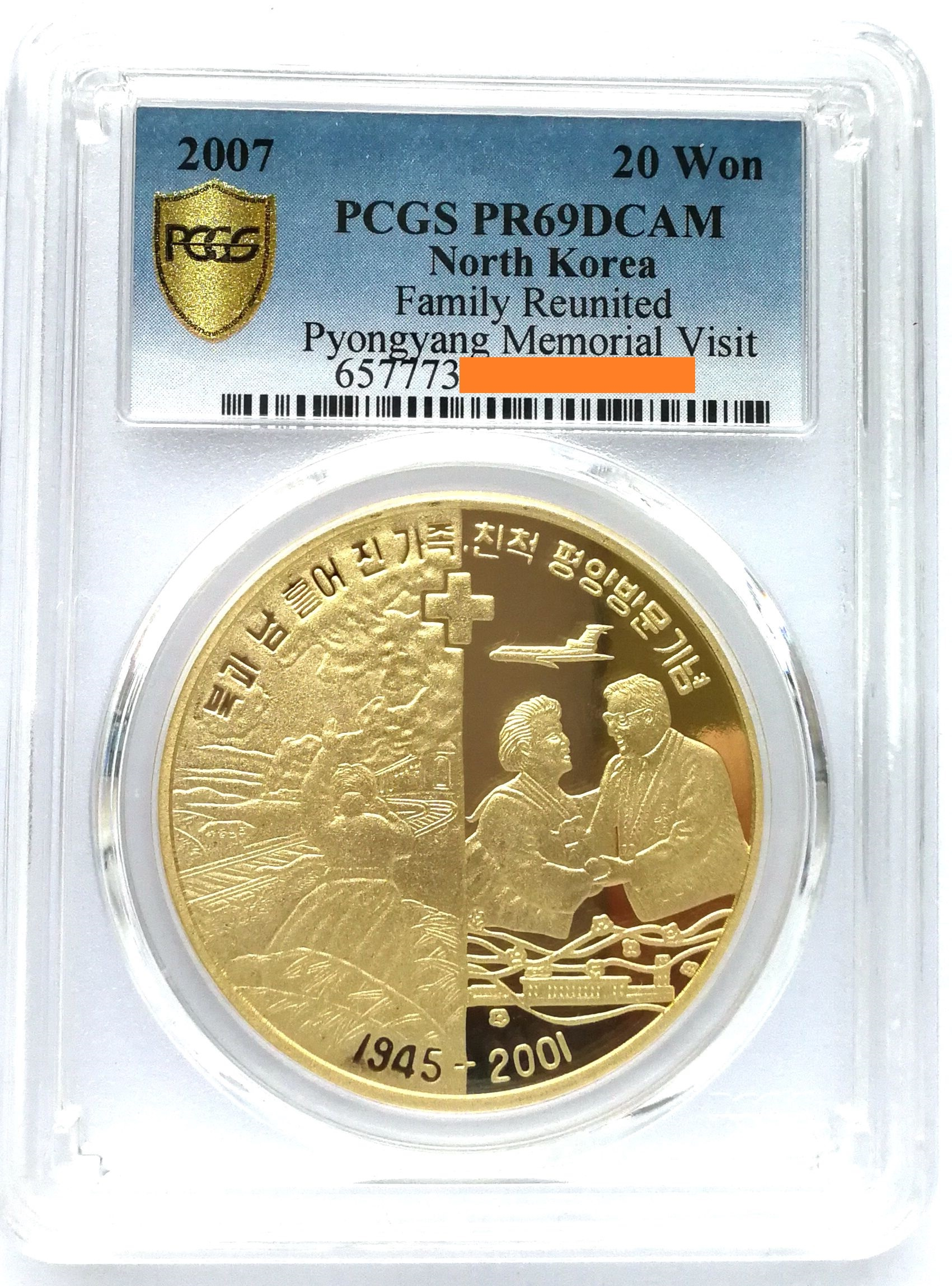 "L3282, Korea ""Family Reunited Memorial Visit"" Brass Coin. 2007, PCGS PR69 DCAM"