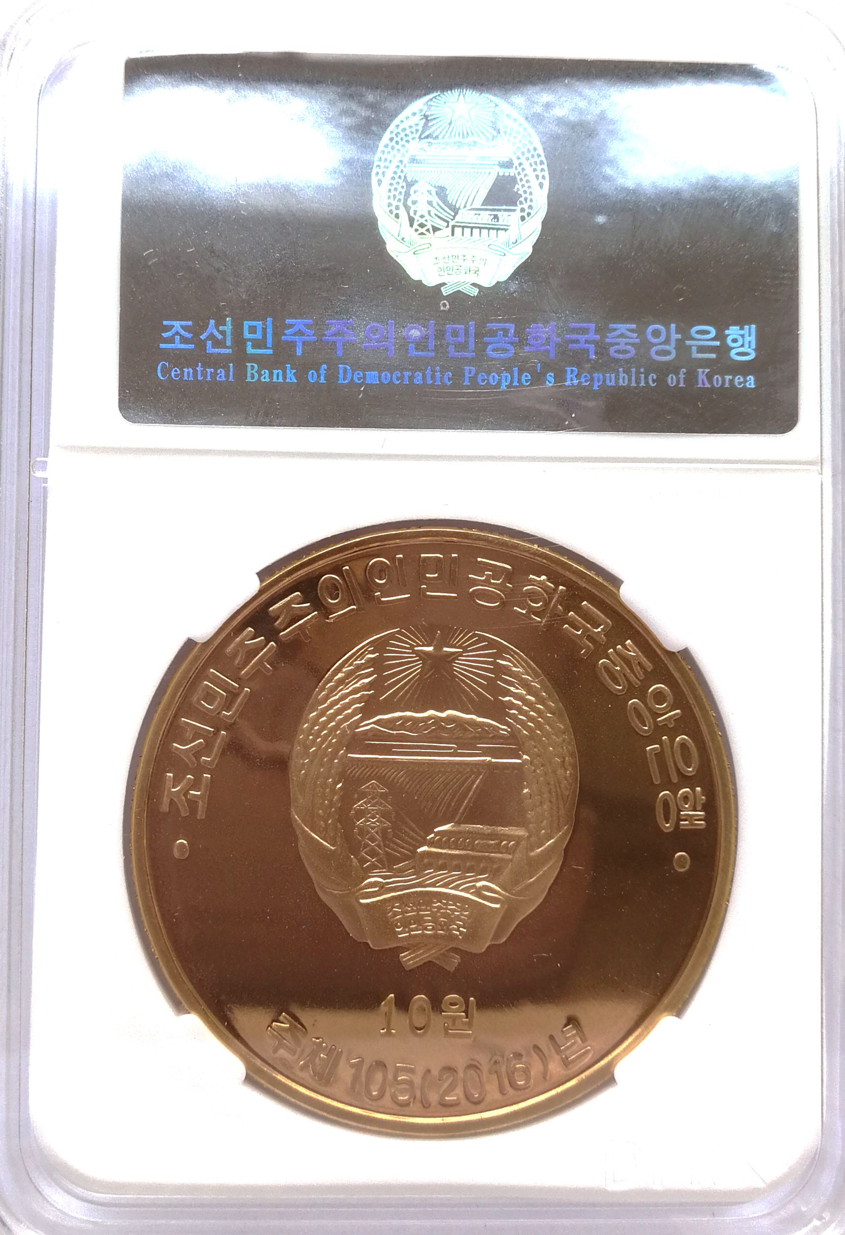 "L3304, Korea Proof Coin ""Kwangmyongsong-2 Rocket Missile"" 2016 Bronze, Korean Grade"