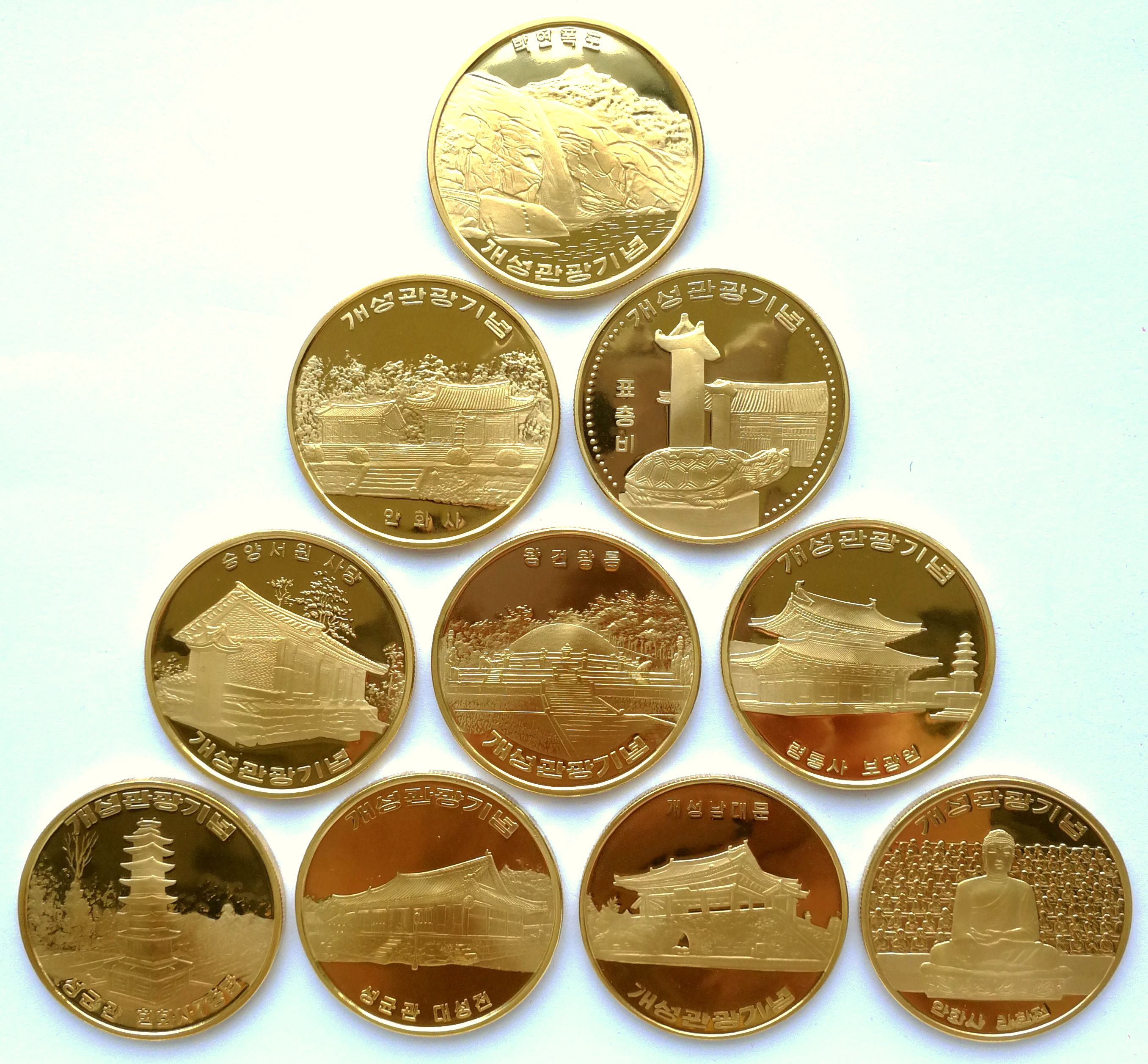 "L3316, Korea ""Kaesong Tourism"" 10 Pcs Proof Coins, 2017 Full Set Brass"