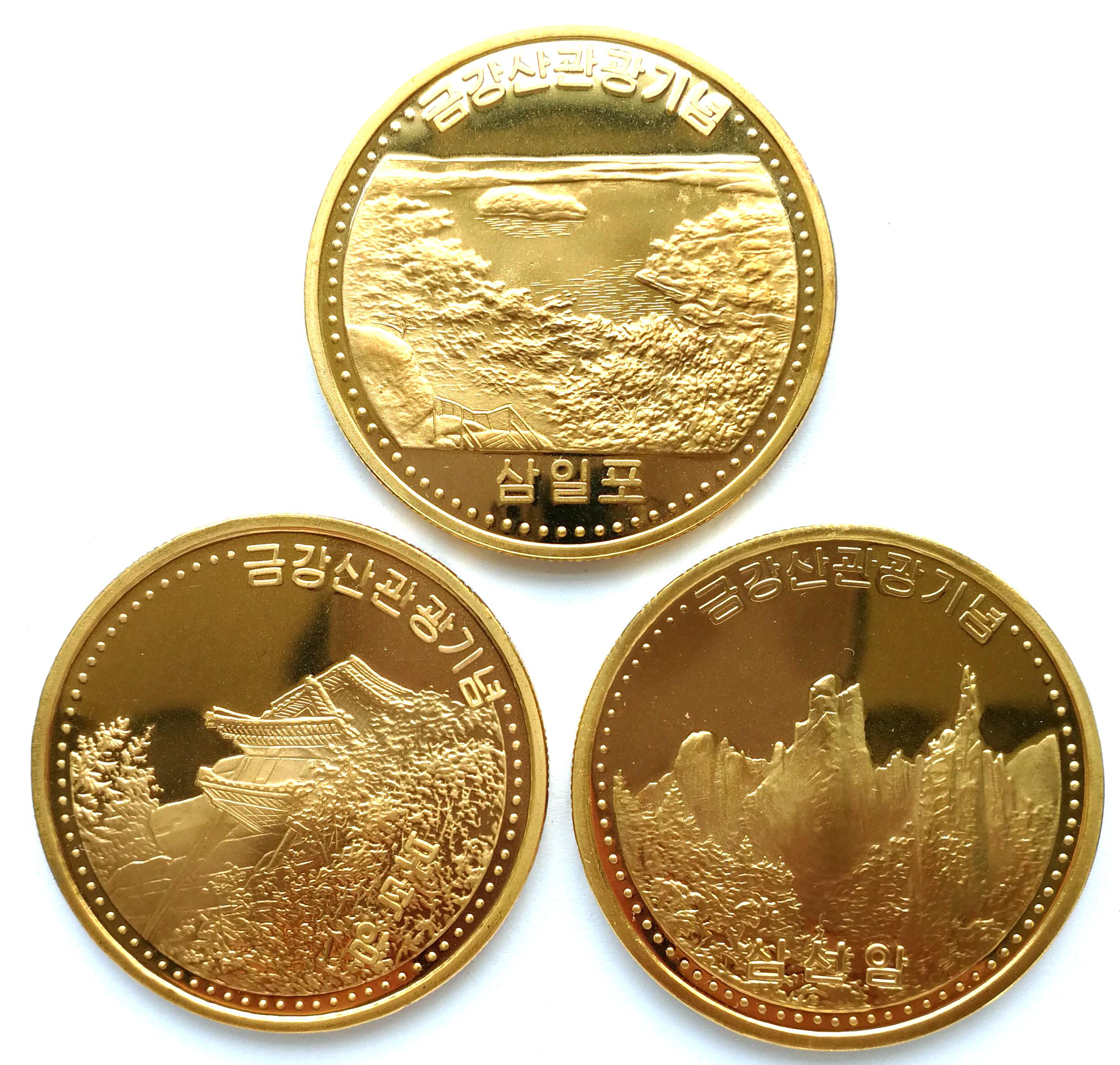 "L3318, Korea ""Mt. Kumgang Tourism"" 10 Pcs Proof Coins, 2017 Full Set Brass"