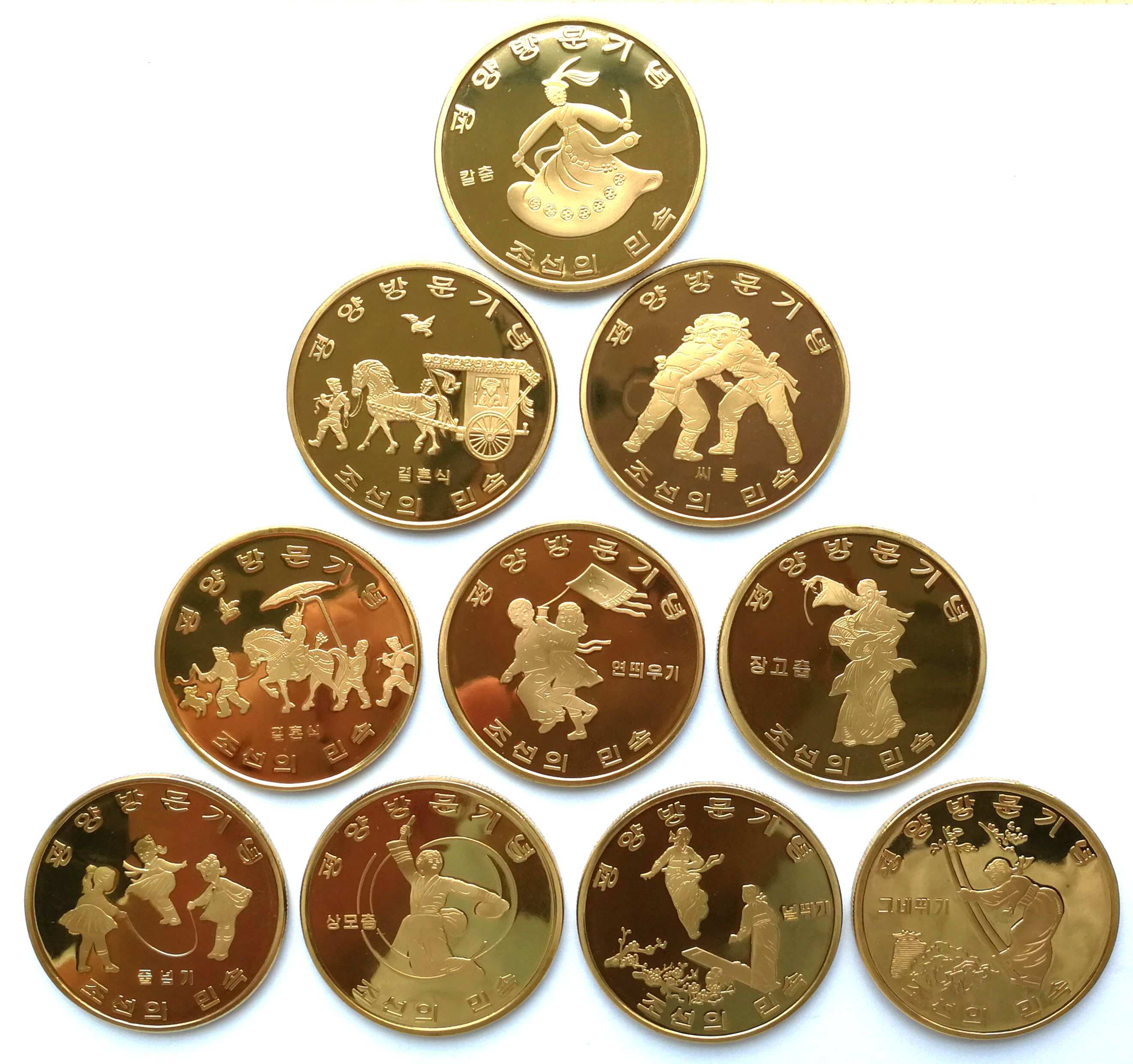 "L3320, Korea ""Children Play"" 10 Pcs Proof Coins, 2016 Full Set Brass"