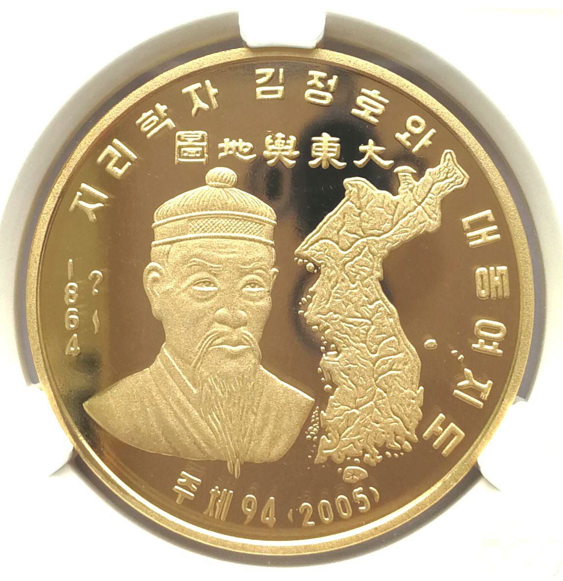 "L3375, ""Kim Jeong-ho, Ancient Korean Map"" Proof Bronze Coin 2005, ACG Grade"