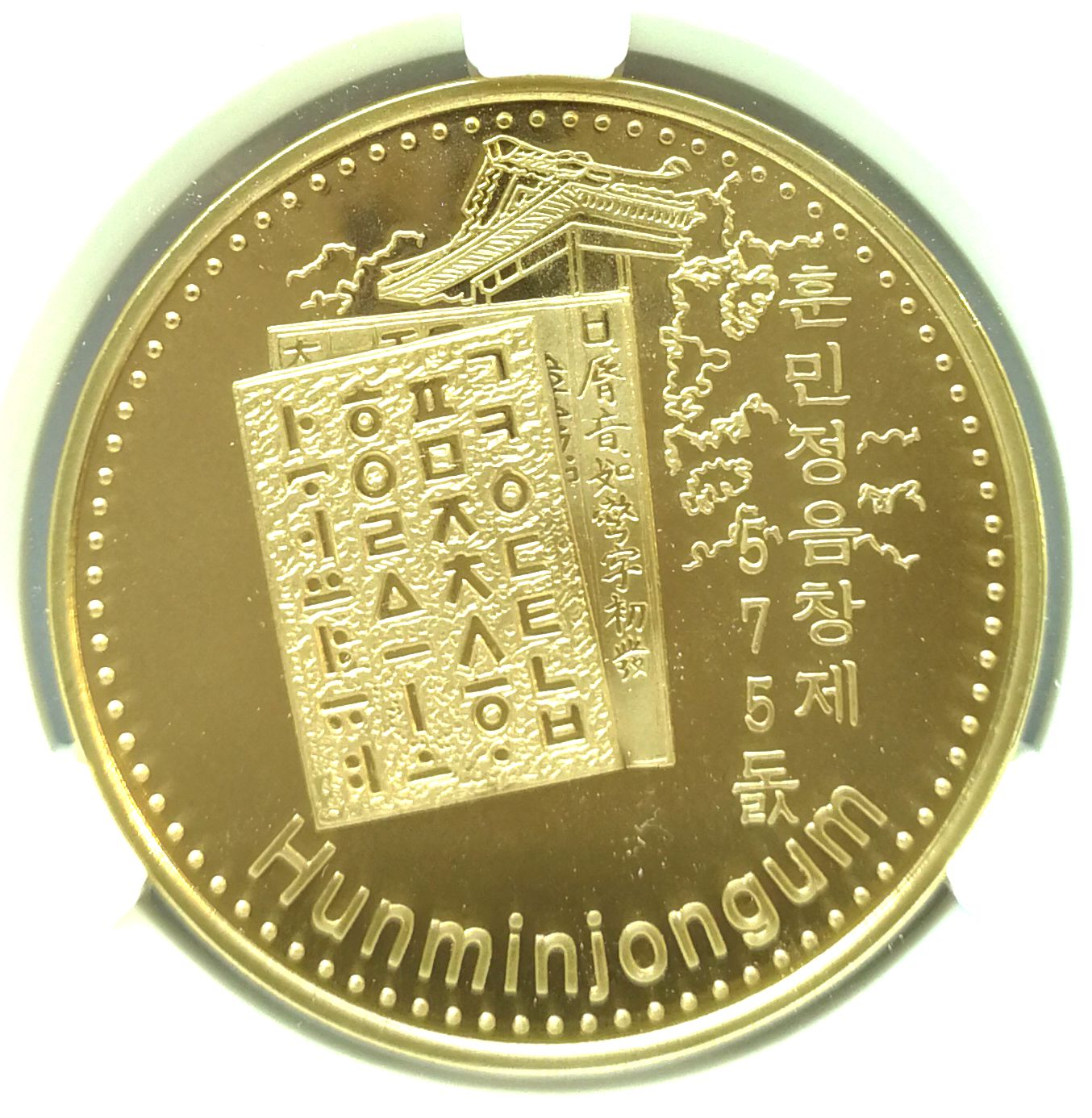 "L3378, Korea Proof Coin ""Hunminjongum, Korean Alphabet System"", Brass 2019"