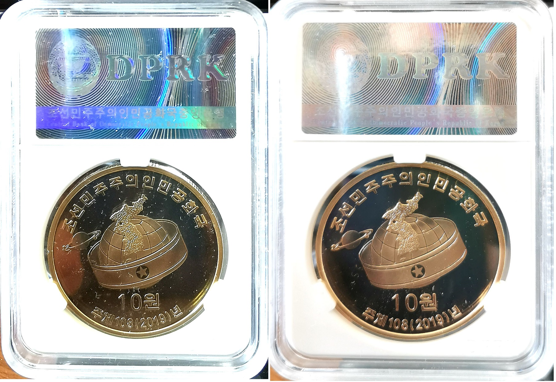"L3393, Korea 2 Pcs Coins ""Party Founding Defence"", Brass 2019"