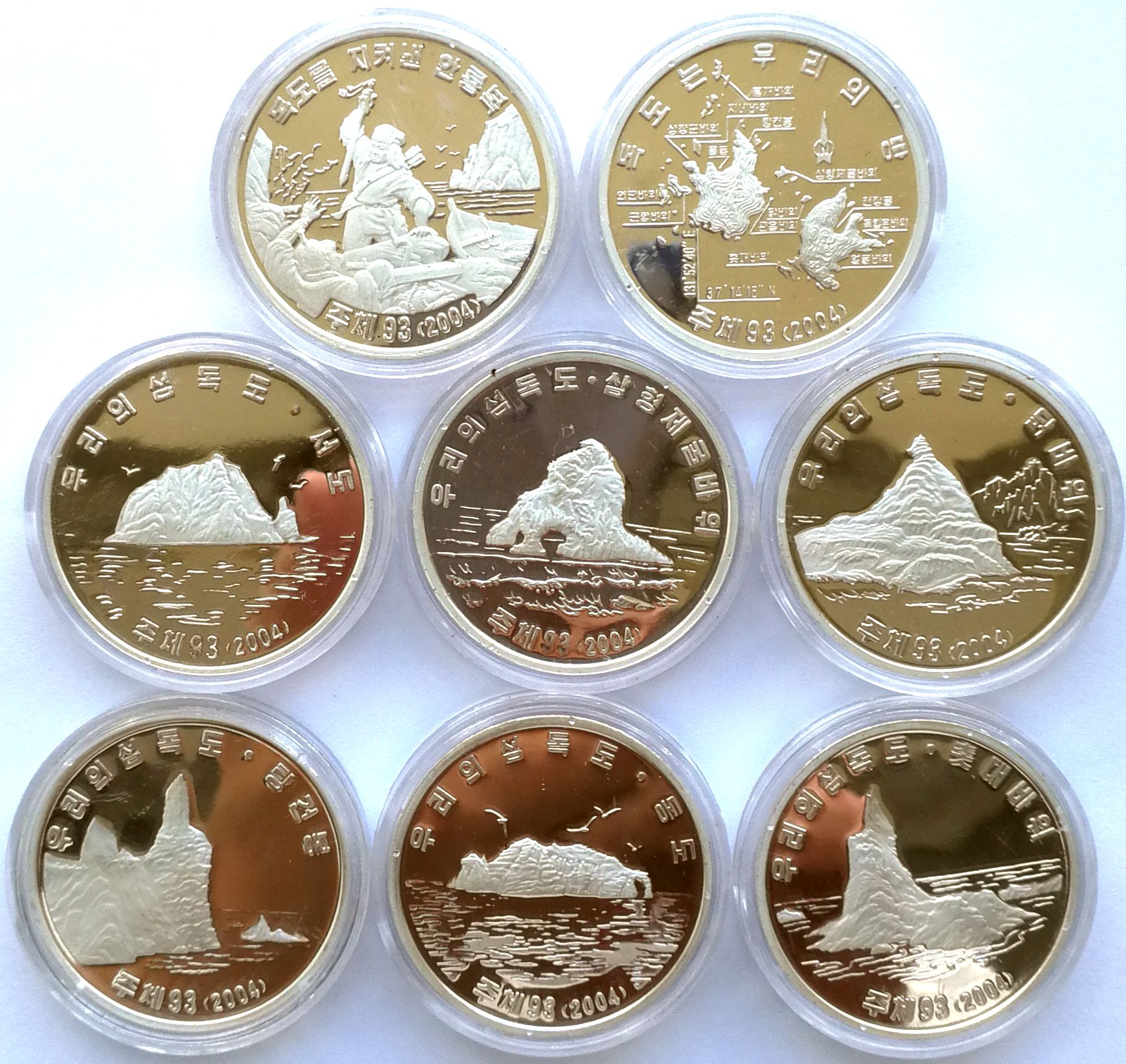 L3402, Korea Dokdo Silver Proof Coins 2004, 1 oz, Full Set 8 Pcs Rare