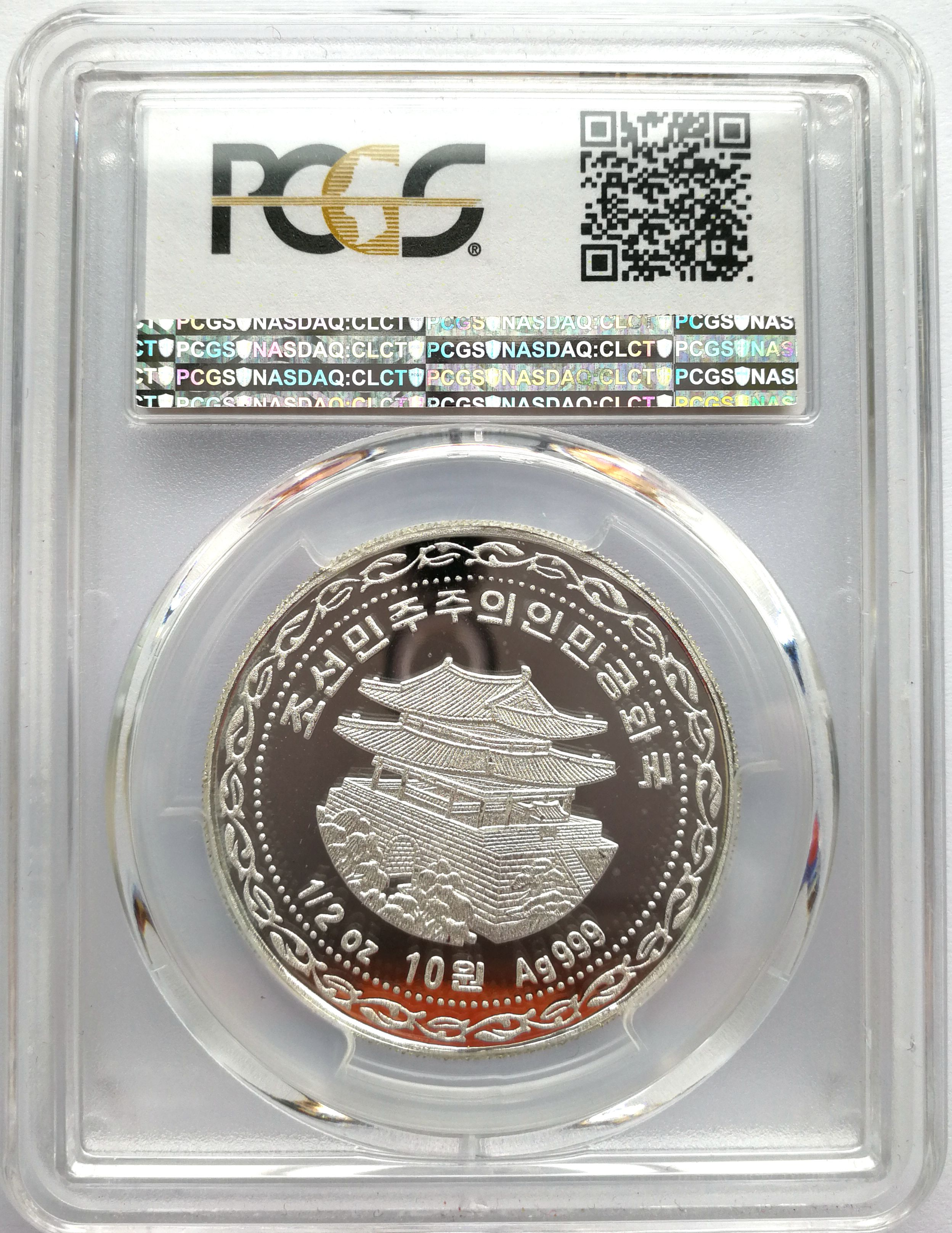 "L3442, Korea ""Painting, Deer and Fairchild"" Silver Coin 10 Won, 2016 PCGS PR69 DCAM"