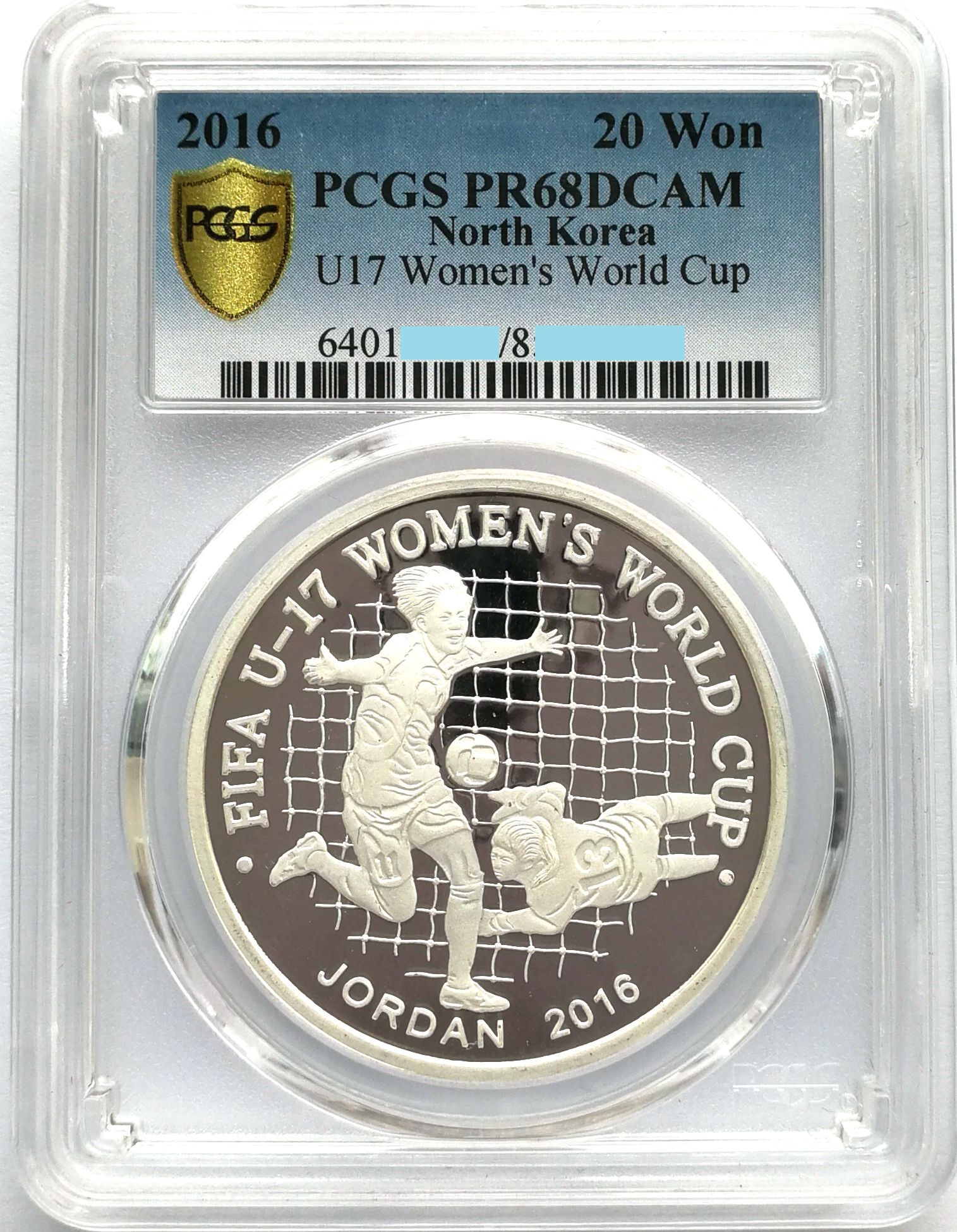 "L3486, Korea ""U17 Women World Cup"" Silver Coin 0.5 oz. 2016, PCGS PR68 DCAM"