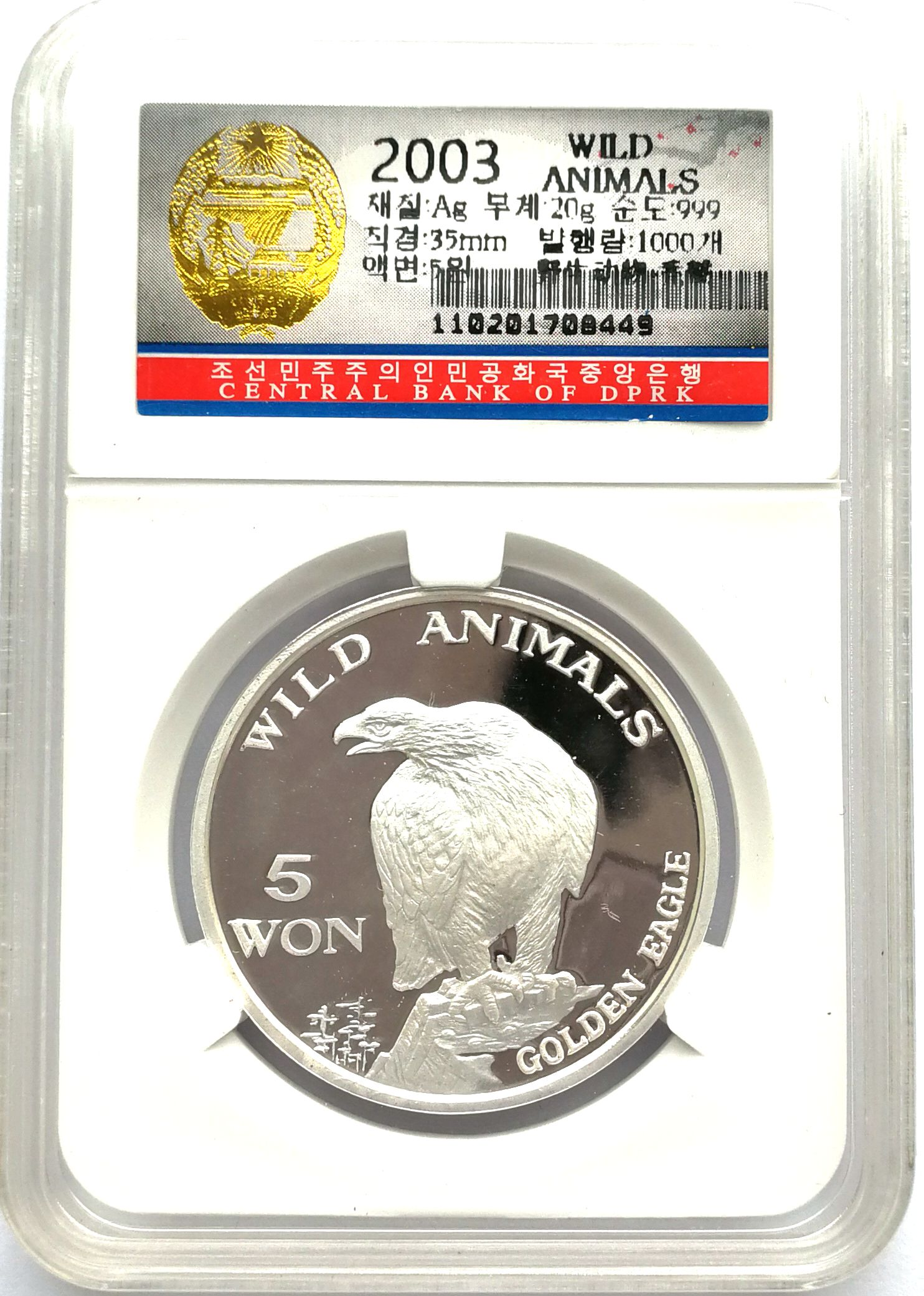 "L3496, Korea Proof Silver Coin ""Golden Eagle"", Korean Grade, 2003"