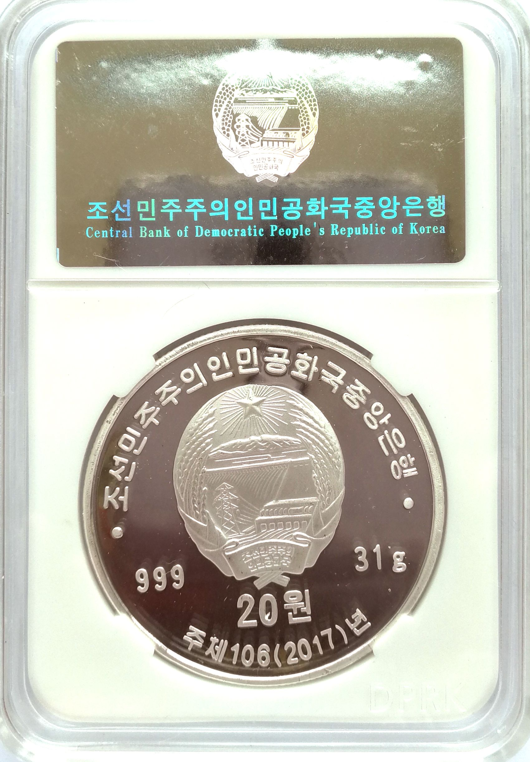 "L3572, Korea Proof Silver Coin ""Sci-Tech Complex"" 2017, Korean Grade"