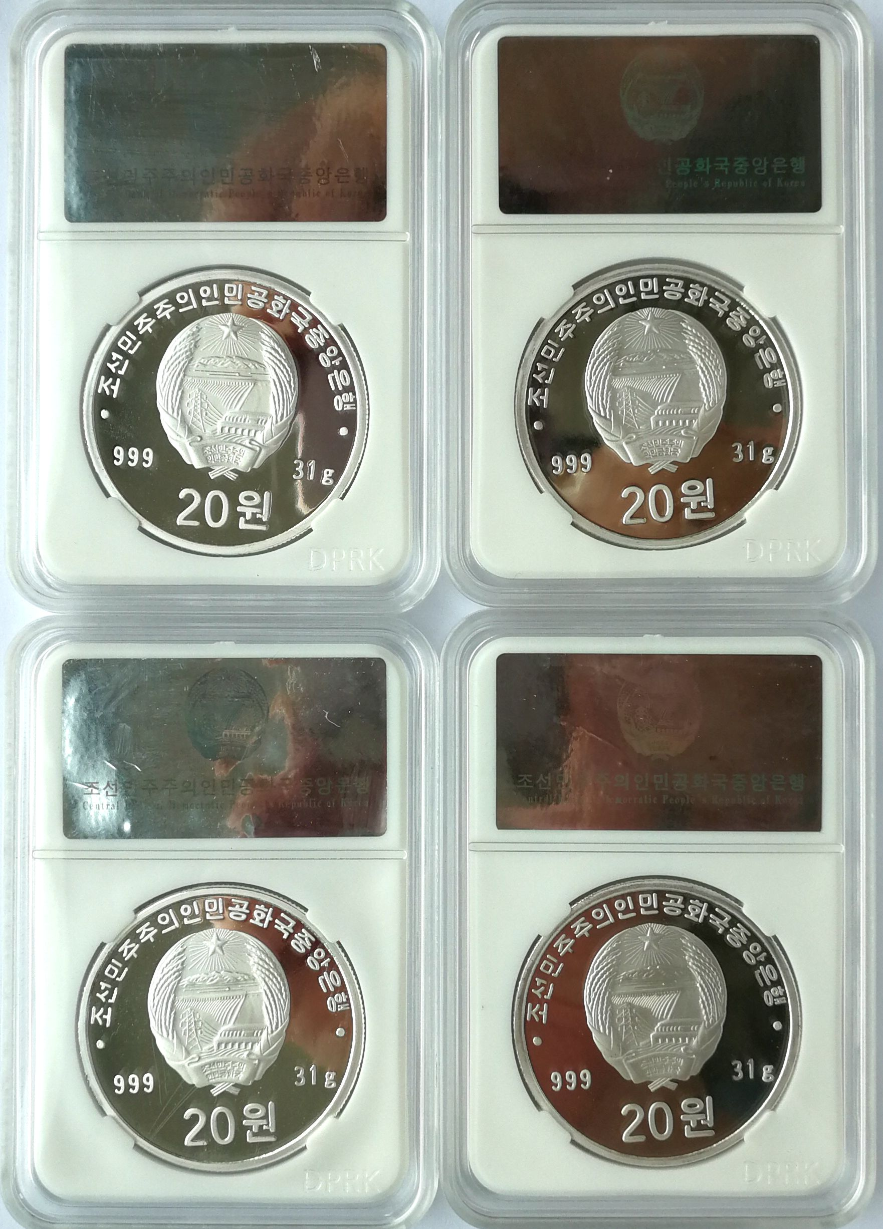 "L3578, Korea ""State Guest - Wild Animal"" 4 Pcs Silver Proof Coins, 2017 Korean Grade"