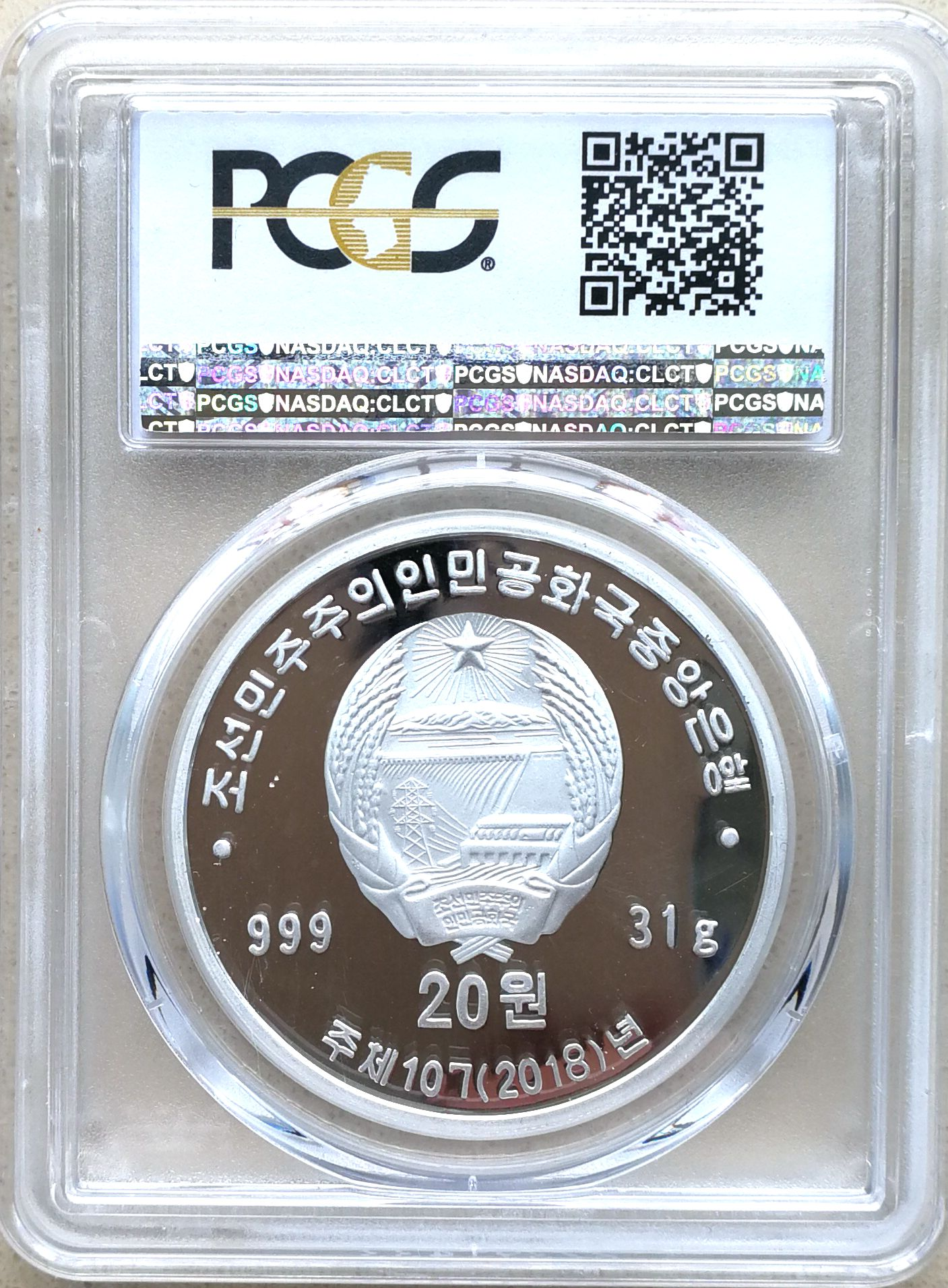 "L3597, ""Korea-China Leaders Meetings"" Silver Coin 2018, Error, PCGS 68"