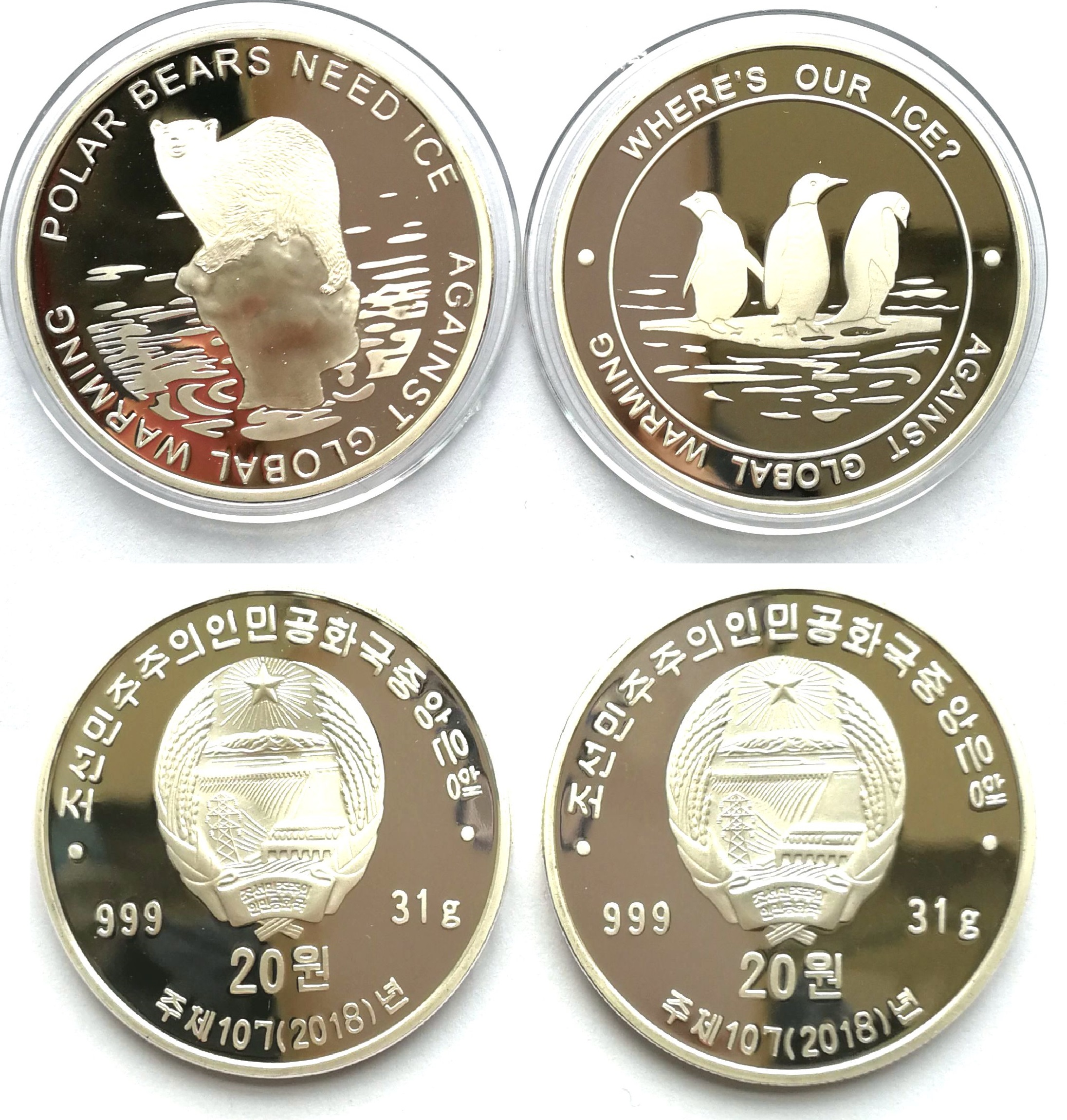 "L3601, Korea ""Against Global Warming"" 1 oz. Proof Silver Coin 2 Pcs, 2018"
