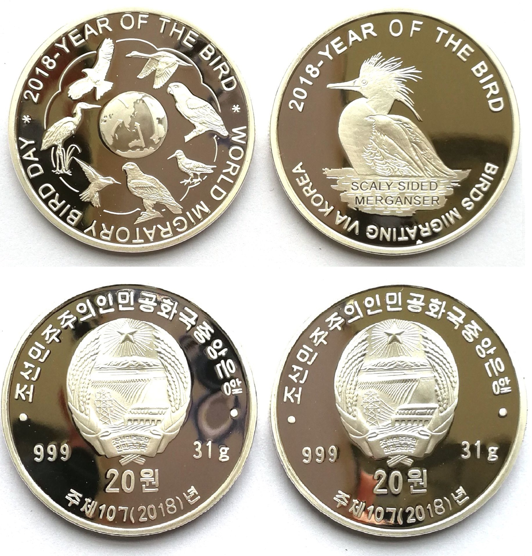 "L3602, Korea ""World Migratory BIrd Day"" 1 oz. Proof Silver Coin 2 Pcs, 2018"