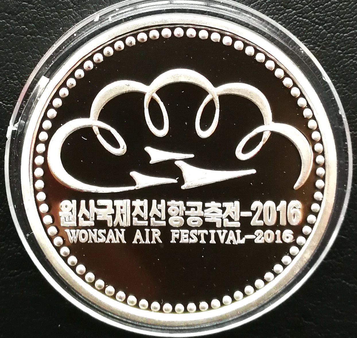 "L3604, Korea Proof Silver Coins ""Wonsan Air Festival Plane"", 1oz, 2016"