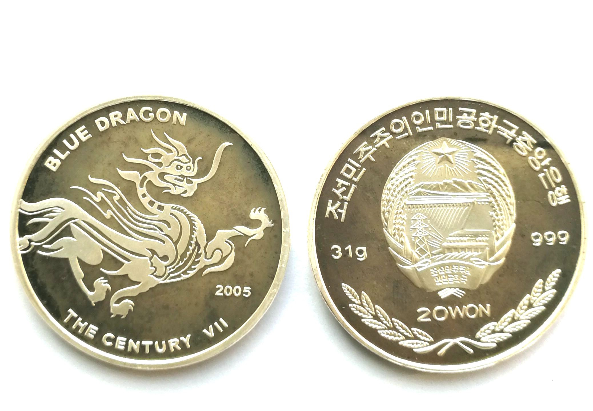 "L3613, Korea ""Blue Dragon Picture, 7th Century"" 1 oz. Silver Coin, 2005"