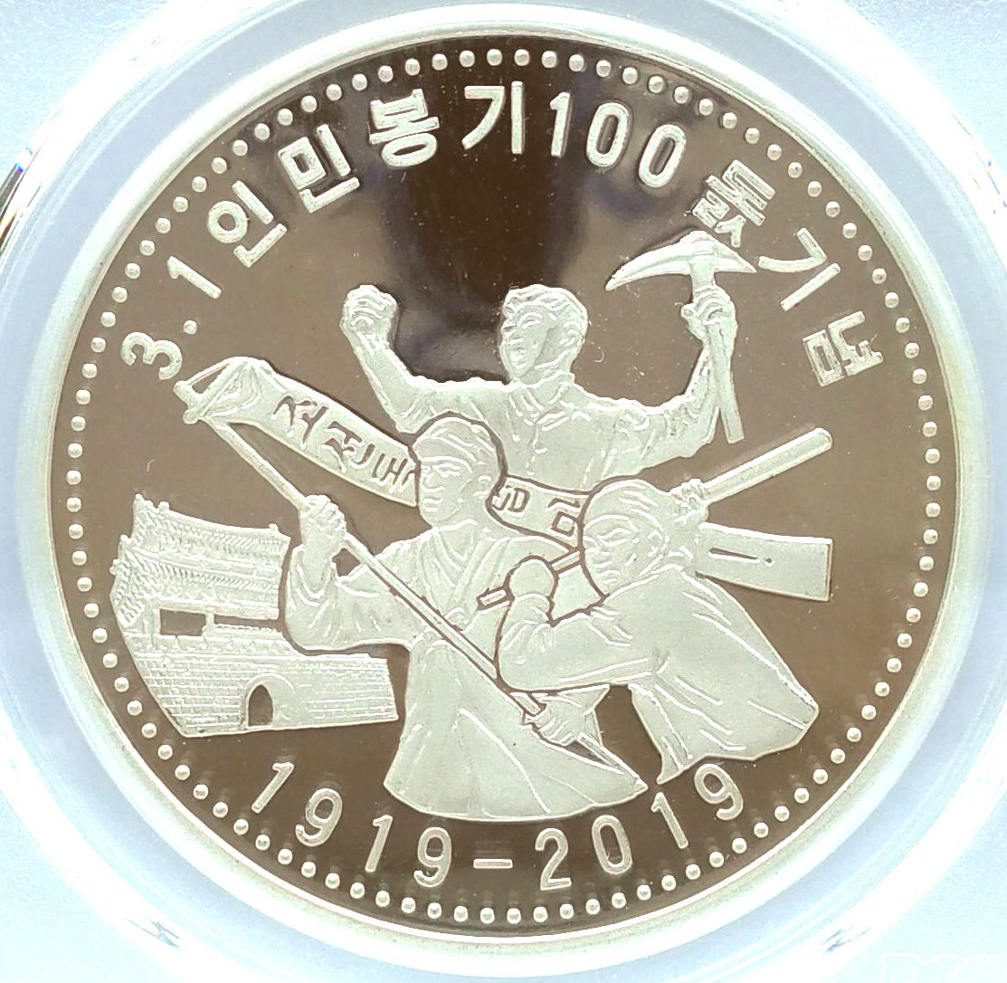 "L3622, Korea Coin ""March 1st Movement 100th Anni."" PCGS PR69, Silver 2019"