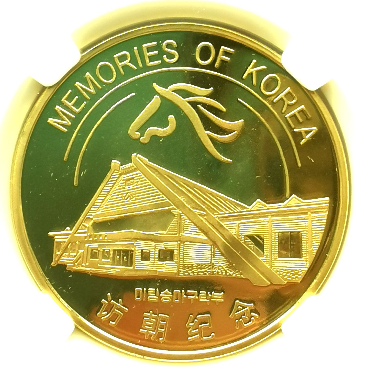 "L7004, Visiting Korea Proof Coin Series ""Horse Equestrian Club"", Brass 2019"