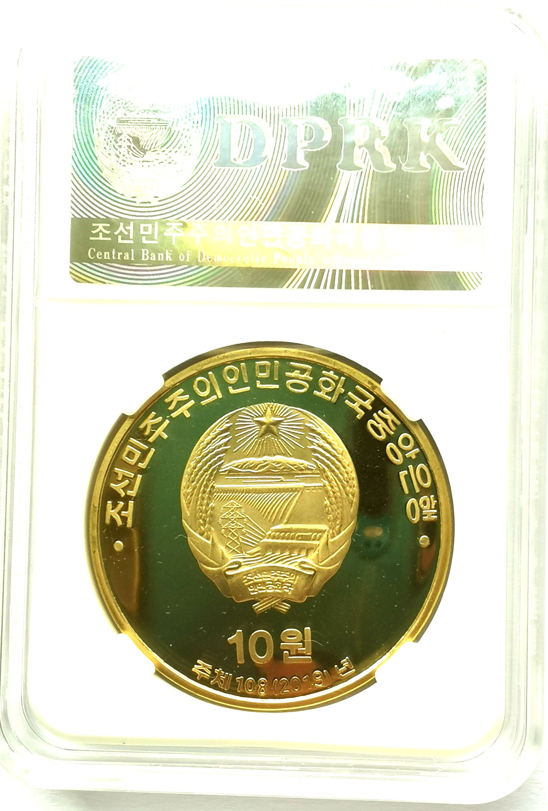 "L7004, Visiting Korea Proof Coin Series ""Horse Equestrian Club"", Brass 2019 - Click Image to Close"