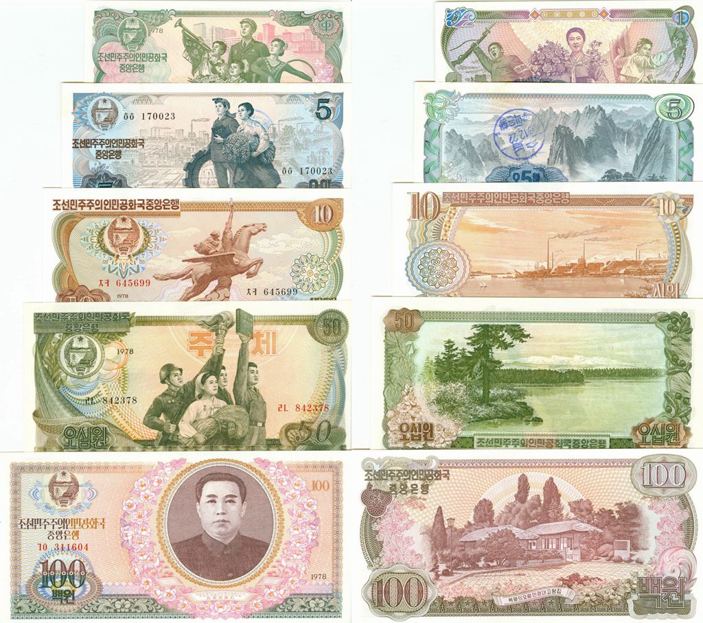 L1056, Korea 1978 Issue of 5 Pcs Banknotes, Paper Money P-18 to P-22