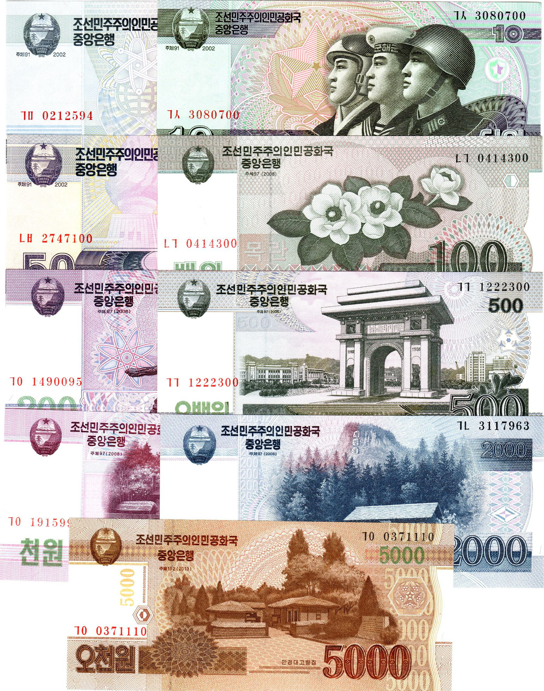 L1101, Korea 2009 Full Set 9 pieces Banknotes, 5 to 5000 Won