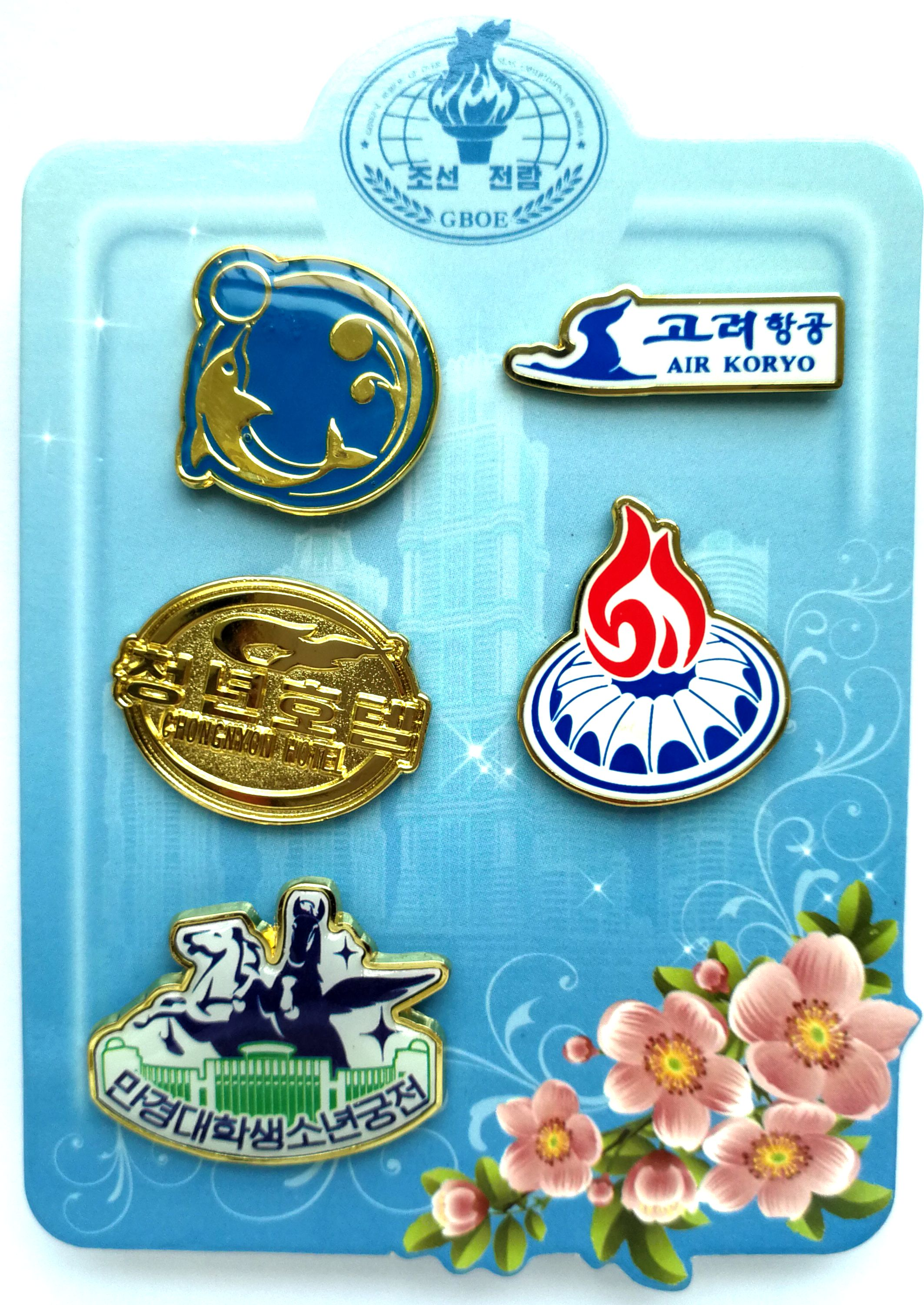 L5483, Korea 2018 Set of 5 Pcs Medal Pins, for 70th Anniversary