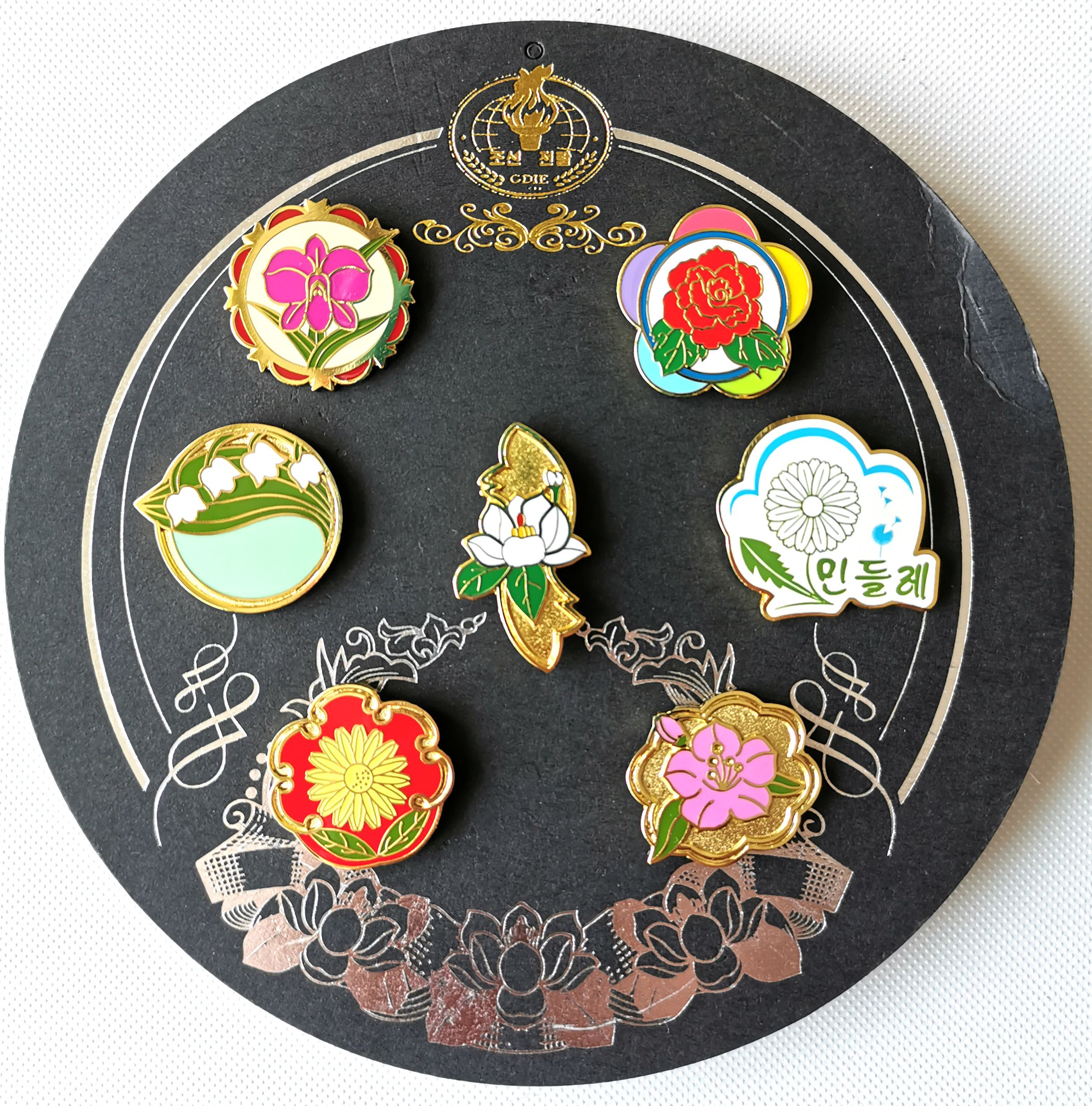 L5484, Korea 2019 Set of 7 Pcs Medal Pins, Flowers and Festival
