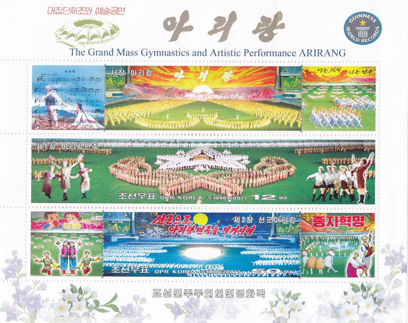 L4301, Korea Arirang Grand Mass Gymnastics Stamps, 2 Pcs MS, 2007