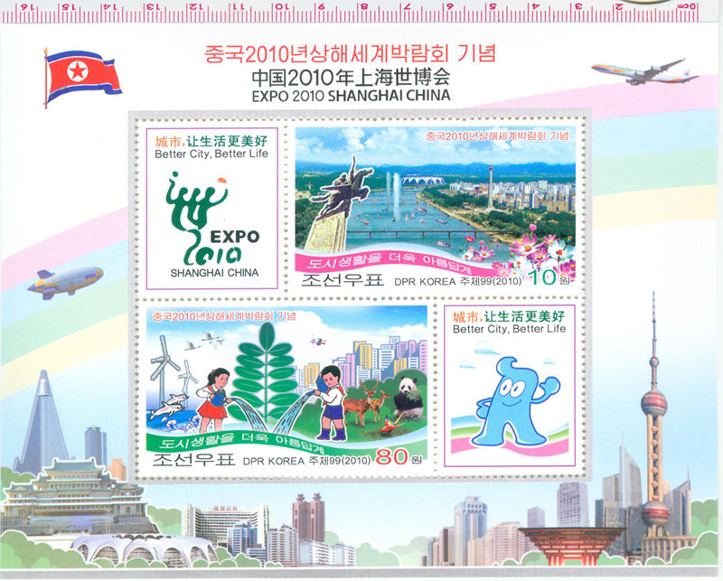 "L4318, Korea SS Stamp Sheet of ""China 2010 Shanghai EXPO"""