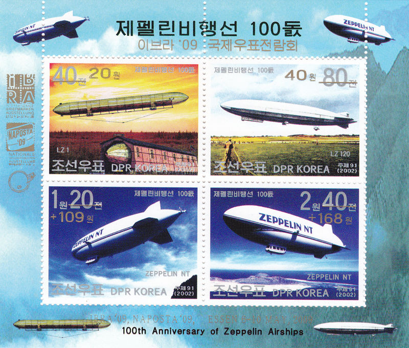 L4339, Korea Zeppelin Airships MS Stamp, 2009 Surcharge