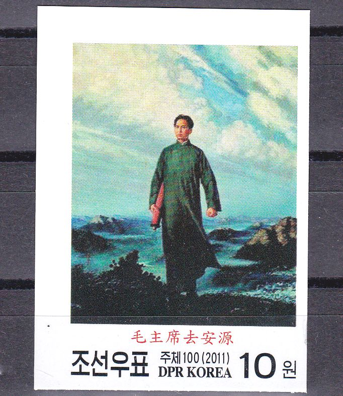 "L4386, Korea Oil Painting ""Chairman Mao"" Stamp, Imperforate, 2011"