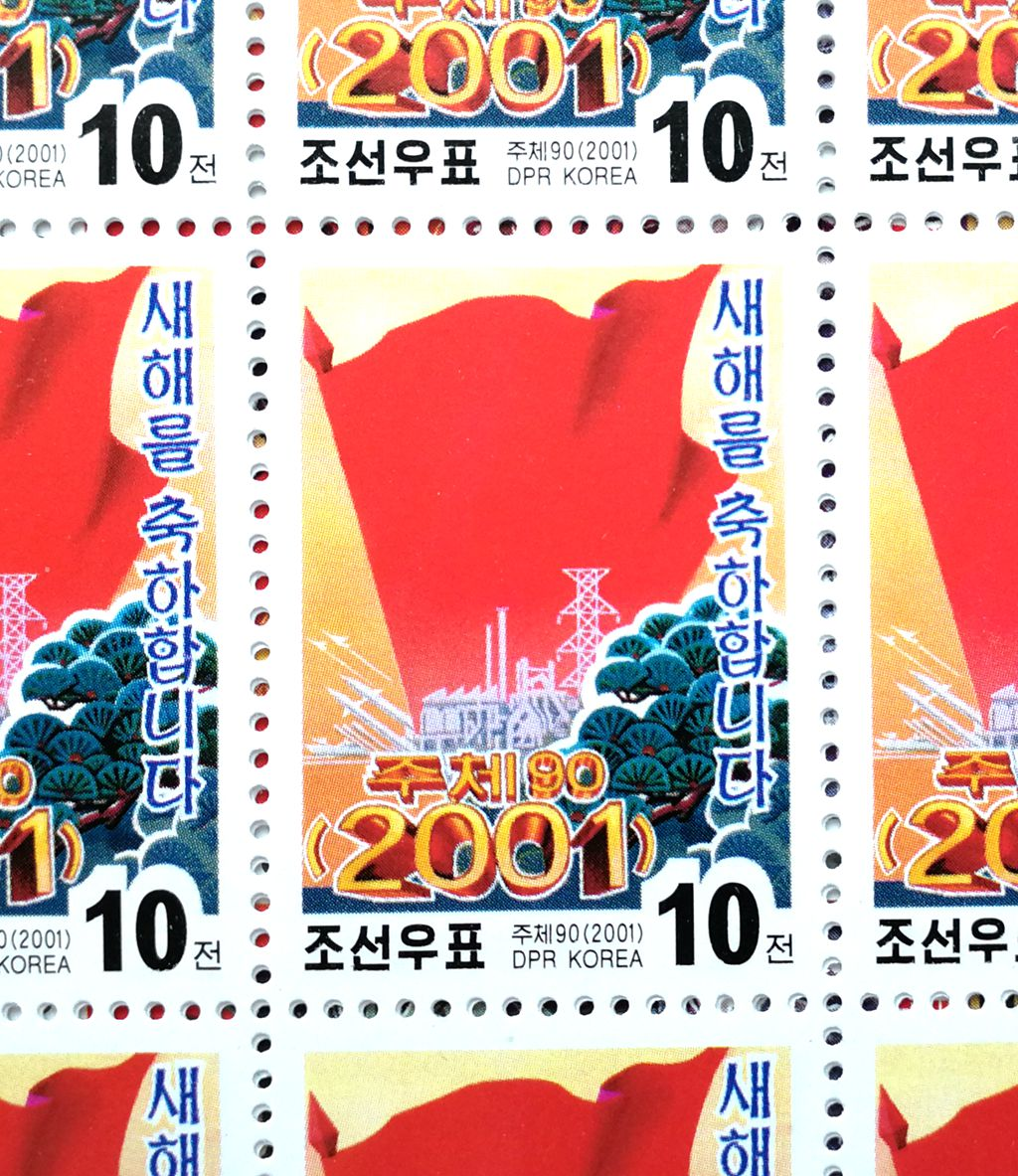 L4390, Korea 2001 New Year Stamp with Red Flag, Full Sheet of 65 Pcs Stamps