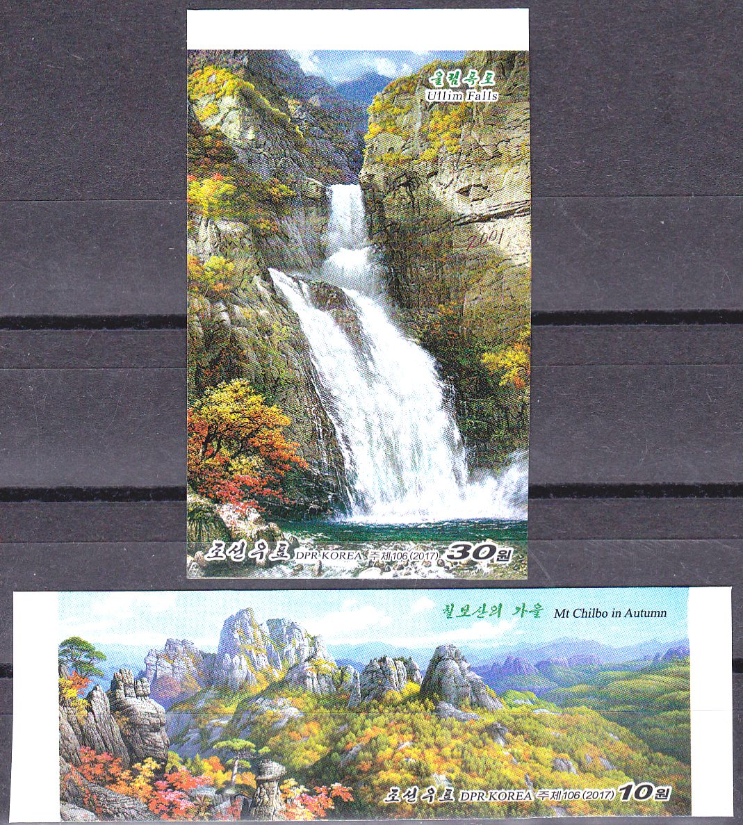 L4418, Korea Mt Chibo and Ullim Falls, 2 Pcs Stamps, 2017 Imperforate