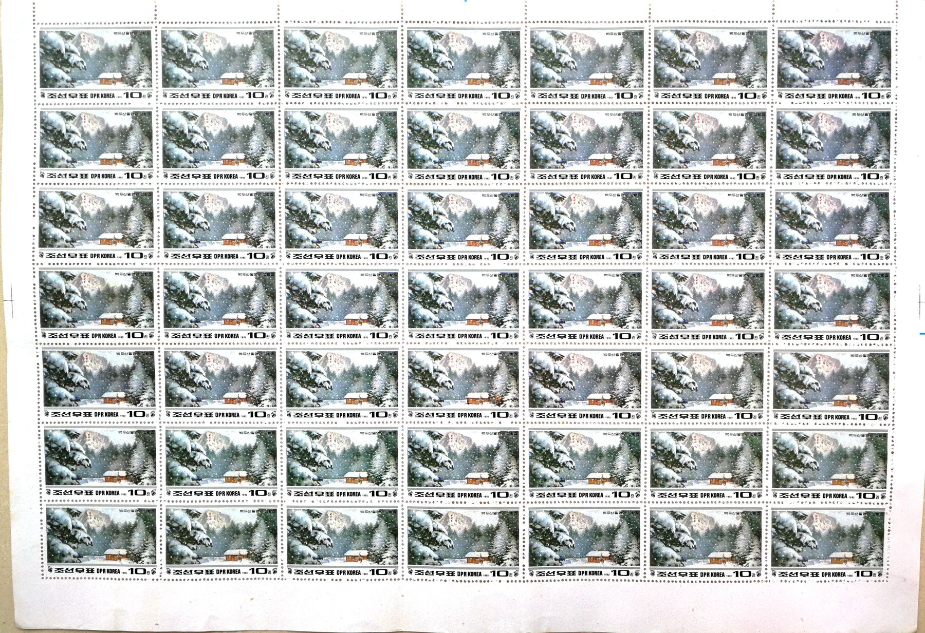L4420, Korea Birthday of Great Leader Kim, Full Sheet of 49 Pcs Stamps, 1992