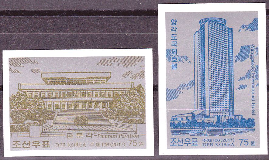 "L4428, Korea 2 Pcs Stamps ""Panmun Pavilion"" and ""Yanggakdo Hotel, 2017 Imperforate"