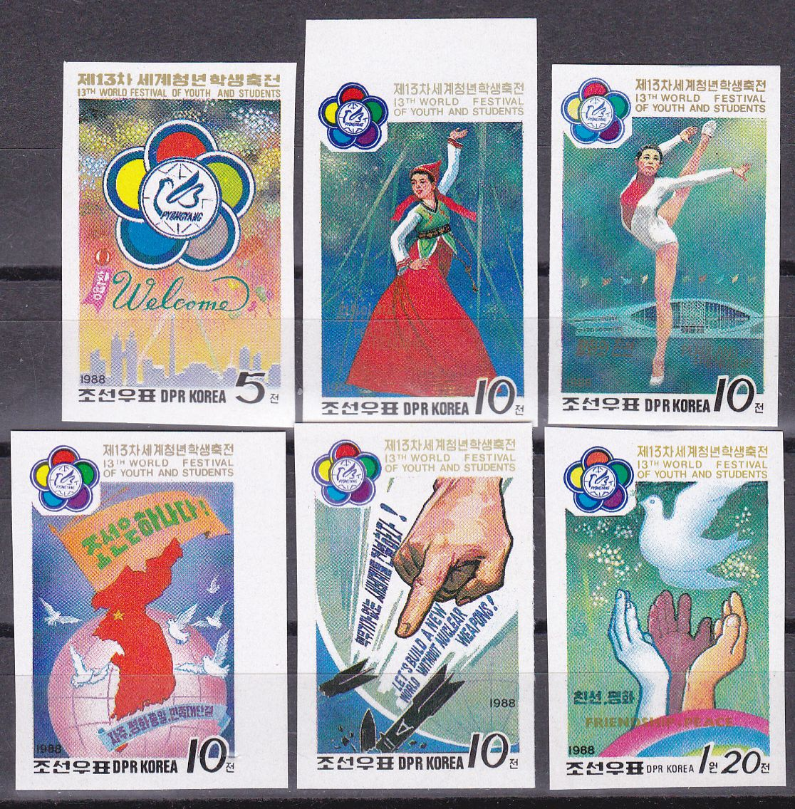 "L4438, Korea ""13th World Festival of Youth and Students"", 6 Pcs Imperforate Stamp 1988"