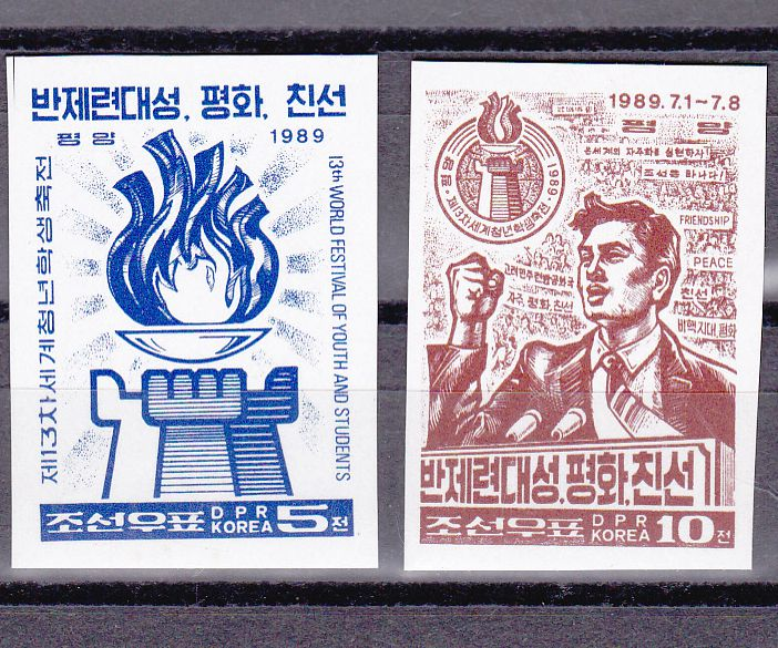 "L4440, Korea ""13th World Festival of Youth and Students"", 2 Pcs Imperforate Stamp 1989"