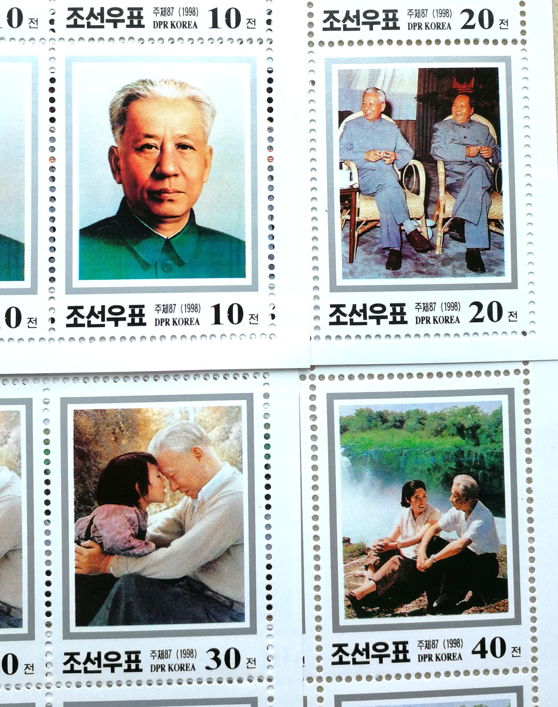 "L4485, Korea ""100th Birth of Liu Shao-Qi"", Full Sheet of 84 Pcs Stamps, 1998 - Click Image to Close"